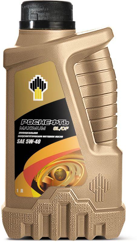 Масло моторное Роснефть Maximum, класс вязкости 5W-40, 1 л4290Роснефть Maximum 5W-40 - всесезонное моторное масло эксплуатационного уровня API SL/CF. Производится на полусинтетической основе с использованием современного пакета присадок, обеспечивающих высочайшие эксплуатационные свойства. Отличные вязкостно-температурные характеристики масла обеспечивают легкий запуск двигателя при температурах до -30 С. Область применения: Масло Роснефть Maximum 5W-40 предназначено для всесезонного применения в бензиновых и дизельных двигателях импортных и отечественных легковых автомобилей, микроавтобусов и легкой коммерческой техники, в которых требуются моторные масла эксплуатационного уровня API SL и ниже. Преимущества масла: Высокие эксплуатационные свойства масла Роснефть Maximum 5W-40 обеспечивают стабильность масляной пленки в течение всего срока эксплуатации. Современный пакет присадок обеспечивает высокие моющие, антиокислительные и противоизносные свойства, защищая все элементы двигателя от износа и образования отложений. Масло Роснефть Maximum 5W-40 обладает превосходной совместимостью со всеми материалами сальников и, тем самым, обеспечивает защиту двигателя автомобиля от протечек. Рецептура масла Роснефть Maximum 5W-40 разработана с учетом условий эксплуатации автомобилей в РФ и странах СНГ.