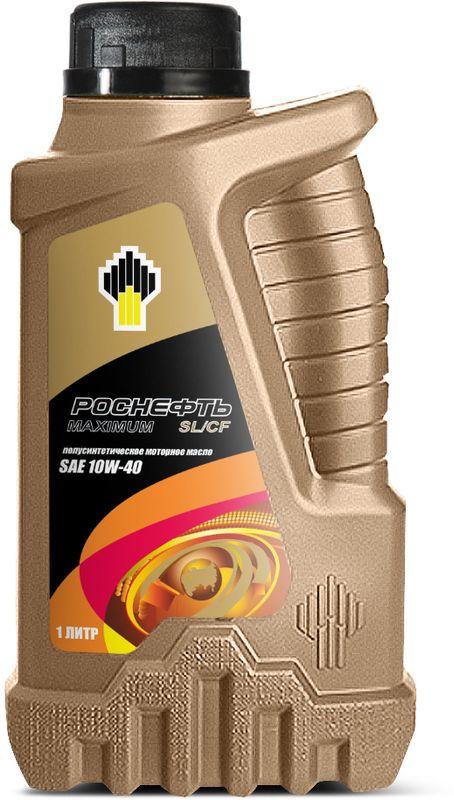 Масло моторное Роснефть Maximum, класс вязкости 10W-40, 1 л4295Всесезонное полусинтетическое моторное масло эксплуатационного класса API CI-4/SL изготавливается с использованием высококачественных синтетических и гидроочищенных базовых масел и передового пакета присадок. Отличные вязкостно-температурные характеристики масла обеспечивают легкий запуск двигателя при температурах до -25 °С. Область применения: Масло Роснефть Maximum 10W-40 предназначено для всесезонного применения в бензиновых и дизельных двигателях легковых автомобилей, микроавтобусов и легкой коммерческой техники, в которых требуются моторные масла эксплуатационного уровня API SL и ниже. Преимущества масла: Высокие эксплуатационные свойства масла Роснефть Maximum 10W-40 обеспечивают стабильность масляной пленки в течение всего срока эксплуатации. Современный пакет присадок обеспечивает высокие моющие, антиокислительные и противоизносные свойства, защищая все элементы двигателя от износа и образования отложений. Масло Роснефть Maximum 10W-40 обладает превосходной совместимостью со всеми существующими материалами сальников и, тем самым, обеспечивает защиту двигателя автомобиля от протечек. Рецептура масла Роснефть Maximum 10W-40 разработана с учетом условий эксплуатации автомобилей в РФ и странах СНГ.