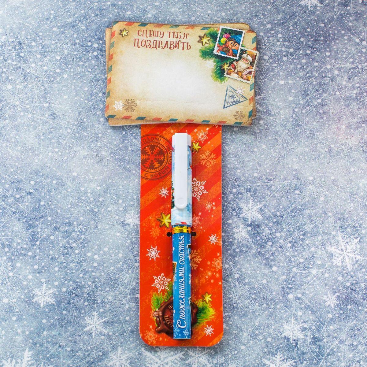 Ручка с блоком для записей придётся по душе тем, кто ценит практичные подарки. Оригинальный аксессуар с тёплыми пожеланиями и блокнотик с яркими рисунками дополнены красочной подложкой, на которой вы можете оставить добрые слова для получателя.
