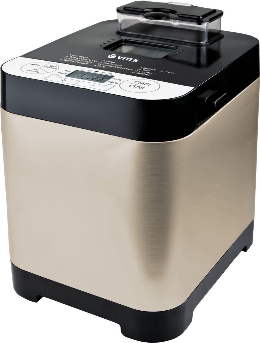 Vitek VT-1999(ST) хлебопечьVT-1999(ST)Хлебопечь VITEK 1999(ST), мощность 500 Вт, 13 автоматических программ, максимальный вес выпечки 750 г, отложенный старт до 13 часовкорпус из нержавеющей стали, диспенсер для добавления ингредиентов в процессе замеса, LCD дисплей, мерный стакан и ложка в комплекте, число тестомешаний 1, выбор цвета корочки,программы выпечки хлеба: французский,с отрубями,багет