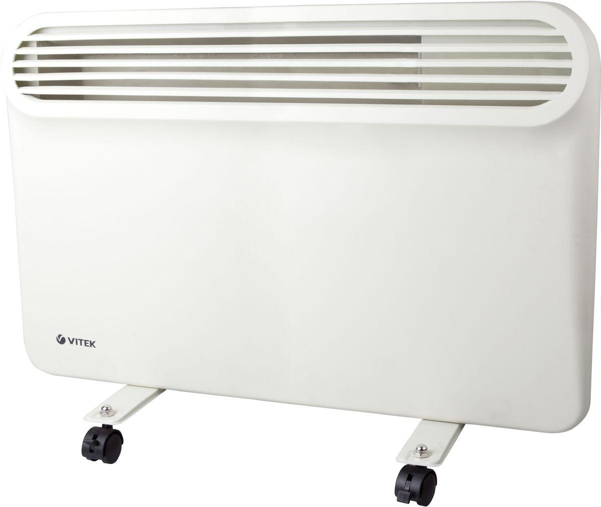 Vitek VT-2151(W) конвектор электрическийVT-2151(W)В дождливые осенние вечера, когда централизованное отопление еще не включено, сделать помещение теплым и уютным вам поможет конвектор Vitek VT-2151. Компактная модель совмещает в себе все необходимые функции, которые обеспечивают комфортное использование техники. Встроенный термостат всегда поддержит заданную температуру. Отключение при перегреве исключит возможность поломки устройства. Специальная защита не позволит переключить режим работы устройства детям без ведома родителей. Данный конвектор отлично подходит для помещений до 20 квадратных метров. При этом по желанию вы можете смело повесить его на стену!Как выбрать обогреватель. Статья OZON Гид