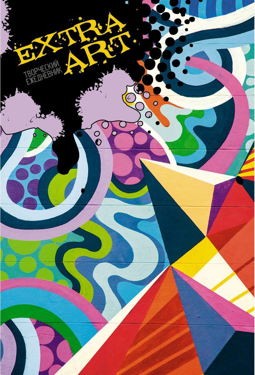 Канц-Эксмо Ежедневник Extra Art Граффити недатированный 128 листов формат A5+ канц эксмо ежедневник графика орхидеи недатированный 160 листов формат a5