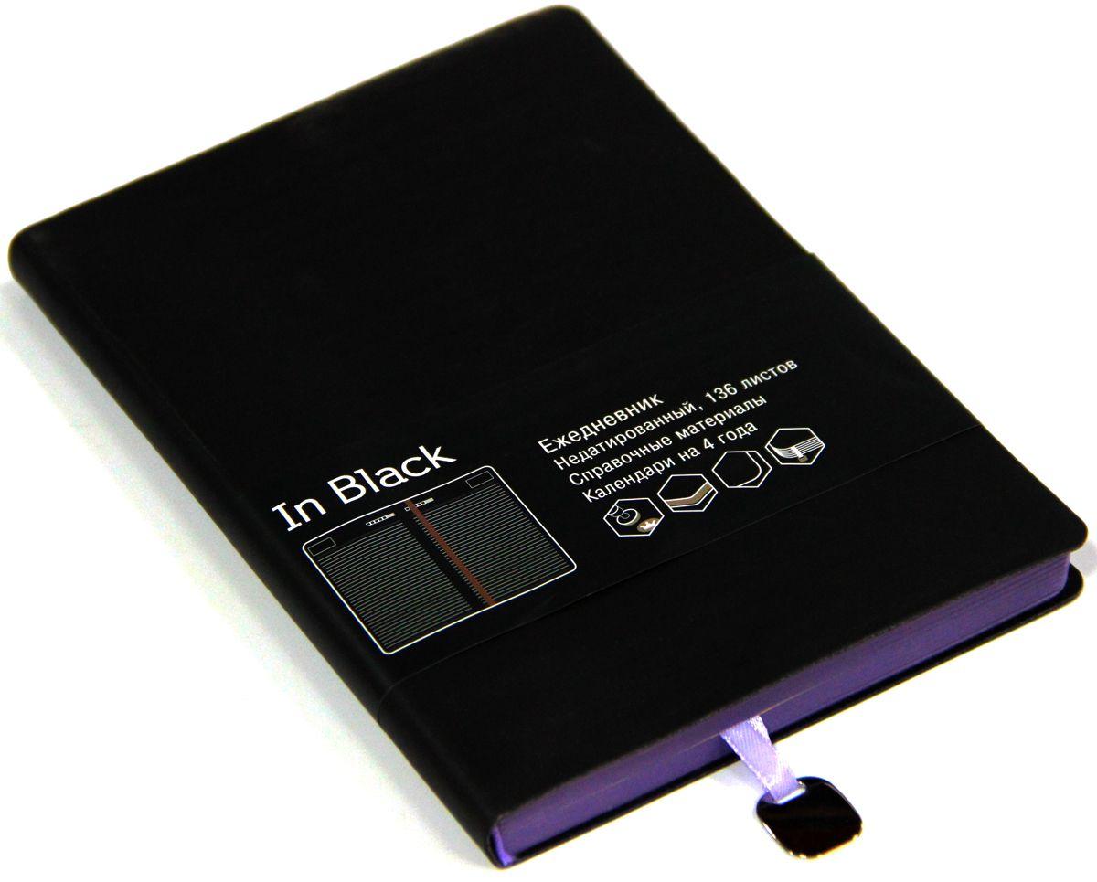 Канц-Эксмо Ежедневник In Black недатированный 136 листов цвет лиловый формат A54810764002785Недатированный ежедневник Канц-Эксмо In Black формата А5 великолепно подойдет для записей и заметок.Ежедневник имеет сшитый внутренний блок из офсетной бумаги плотностью 70гр/м2 с разметкой в линейку и закругленными углами. Обложка выполнена из высококачественной искусственной кожи. Изделие дополнено ляссе, справочными материалами и календарями на 4 года.