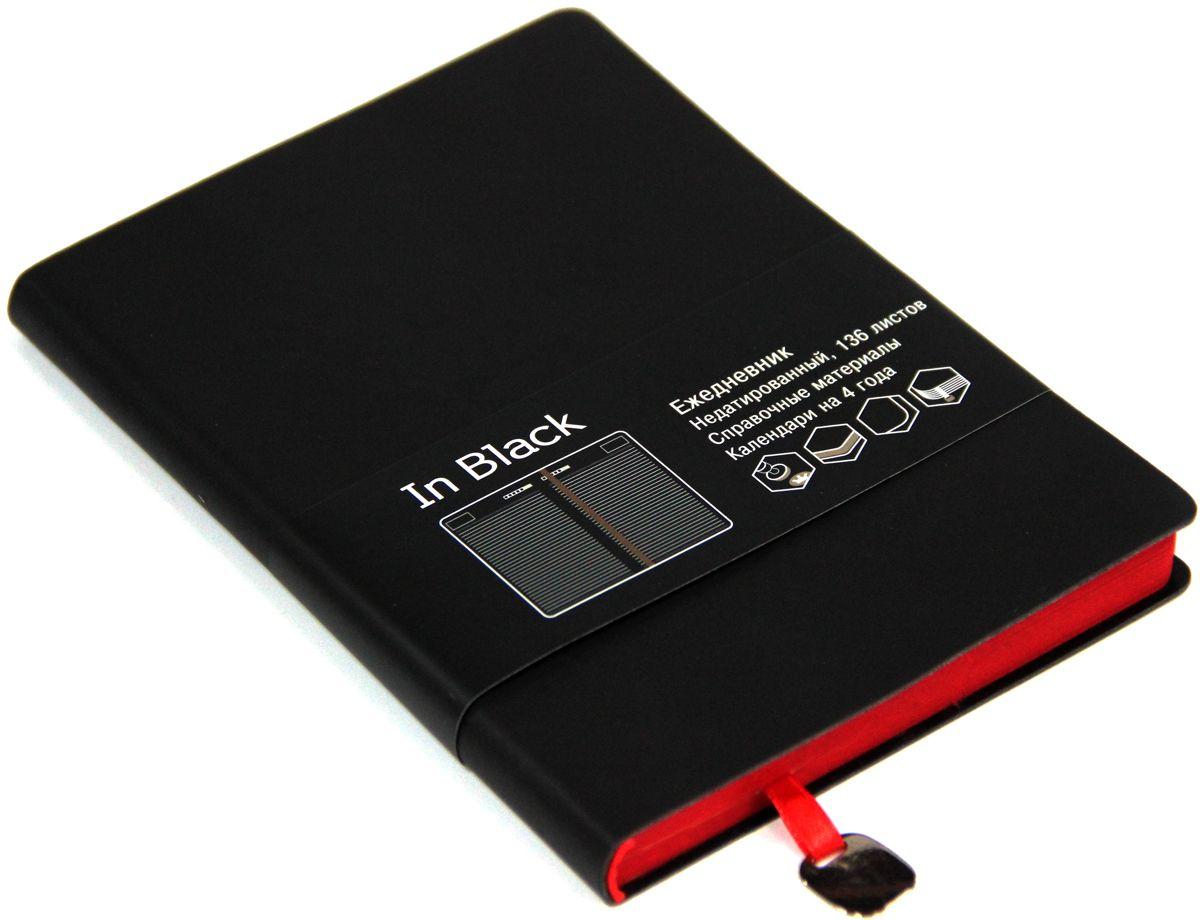 Канц-Эксмо Ежедневник In Black недатированный 136 листов цвет красный формат A5ЕИИБ17513605Ежедневник А5 Недатированный 136л. (IN BLACK). Искусственная кожа, ляссе.