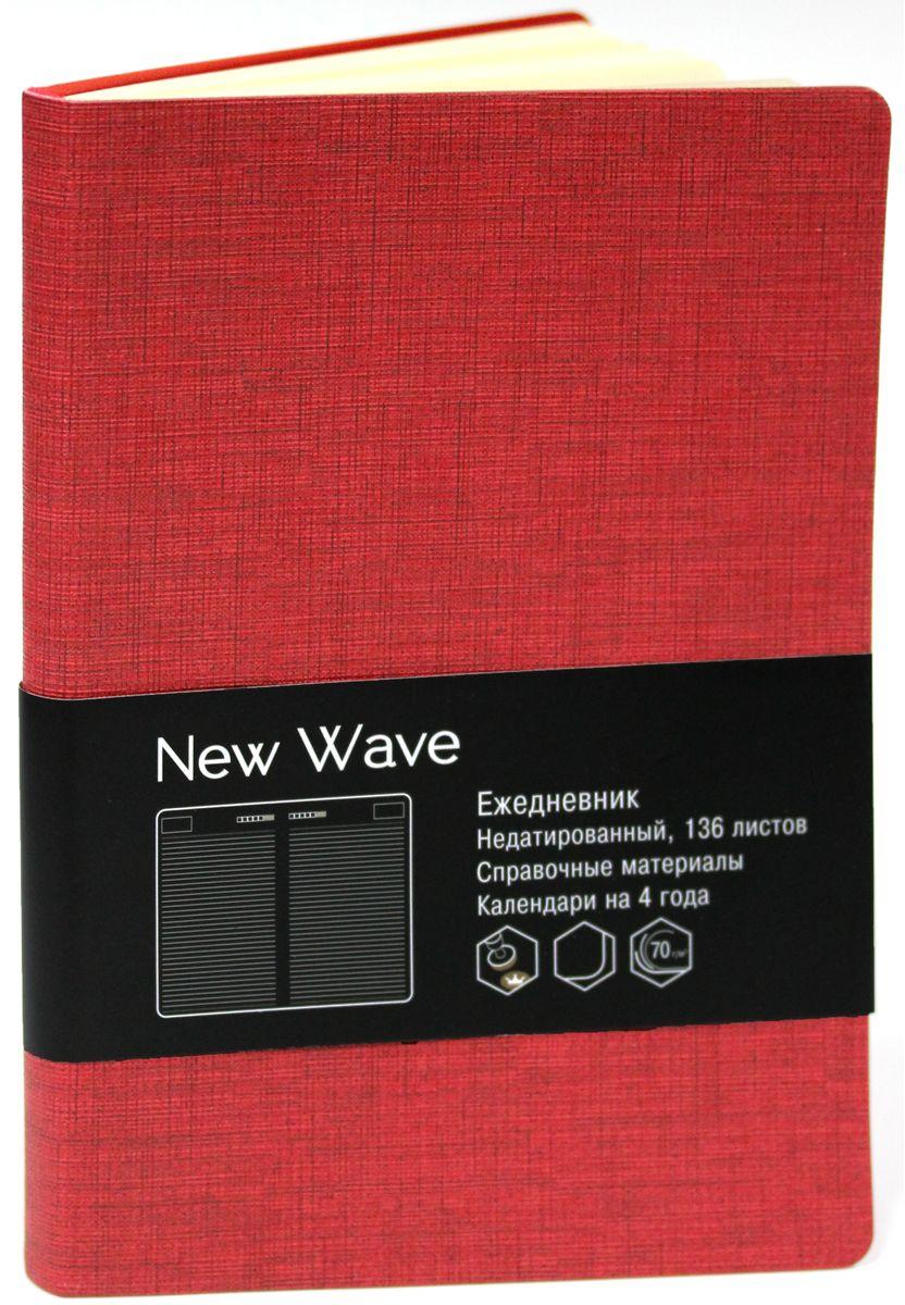 Канц-Эксмо Ежедневник New Wave недатированный 136 листов цвет красный формат A5 -