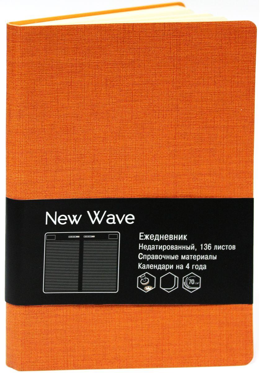 цены Канц-Эксмо Ежедневник New Wave недатированный 136 листов цвет оранжевый формат A5