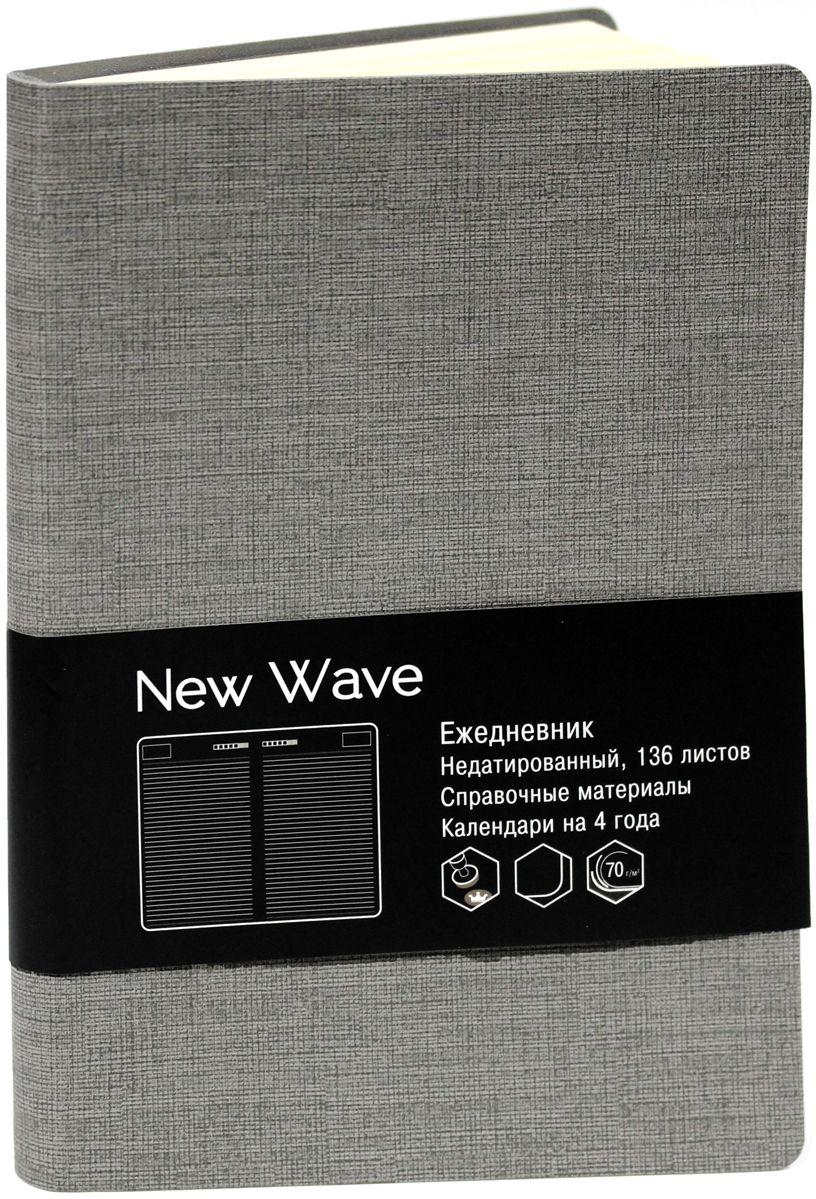 Канц-Эксмо Ежедневник New Wave недатированный 136 листов цвет серый формат A5004185Недатированный ежедневник Канц-Эксмо New Wave формата А5 великолепно подойдет для записей и заметок.Ежедневник имеет сшитый внутренний блок из офсетной бумаги плотностью 70гр/м2 с разметкой в линейку и закругленными углами. Обложка выполнена из высококачественной искусственной кожи. Изделие дополнено справочными материалами и календарями на 4 года.
