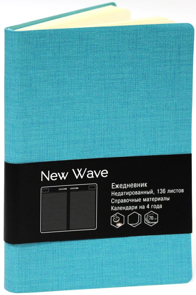 Канц-Эксмо Ежедневник New Wave недатированный 136 листов цвет бирюзовый формат A5ЕИНВ17513606Ежедневник А5. Недатированный 136л. (NEW WAVE). Искусственная кожа