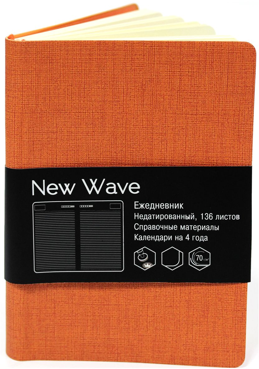 Канц-Эксмо Ежедневник New Wave недатированный 136 листов цвет оранжевый формат А6+004185Недатированный ежедневник Канц-Эксмо New Wave формата А6+ (118х168 мм) великолепно подойдет для записей и заметок.Ежедневник имеет сшитый внутренний блок из белой офсетной бумаги плотностью 70гр/м2 с разметкой в линейку и закругленными углами. Обложка выполнена из высококачественной искусственной кожи. Изделие дополнено справочными материалами и календарями на 4 года.