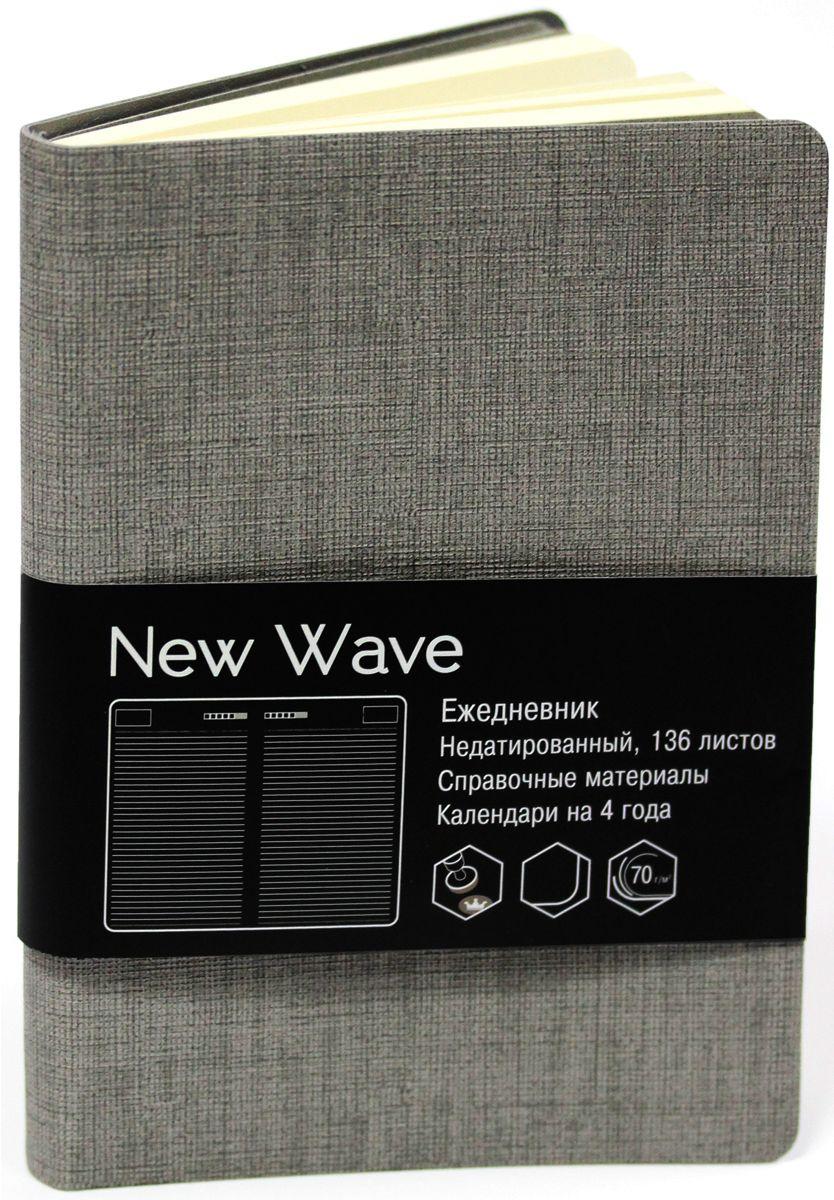 Канц-Эксмо Ежедневник New Wave недатированный 136 листов цвет серый формат А6+ЕИНВ17613604Ежедневник А6+ (118х168). Недатированный 136л. (NEW WAVE). Искусственная кожа