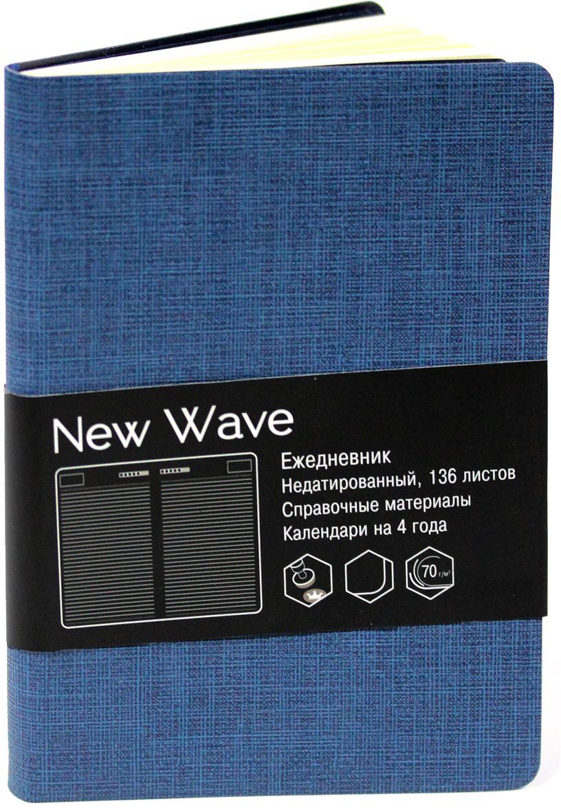 Канц-Эксмо Ежедневник New Wave недатированный 136 листов цвет синий формат А6+ЕИНВ17613605Недатированный ежедневник Канц-Эксмо New Wave формата А6+ (118х168 мм) великолепно подойдет для записей и заметок. Ежедневник имеет сшитый внутренний блок из белой офсетной бумаги плотностью 70гр/м2 с разметкой в линейку и закругленными углами. Обложка выполнена из высококачественной искусственной кожи. Изделие дополнено справочными материалами и календарями на 4 года.