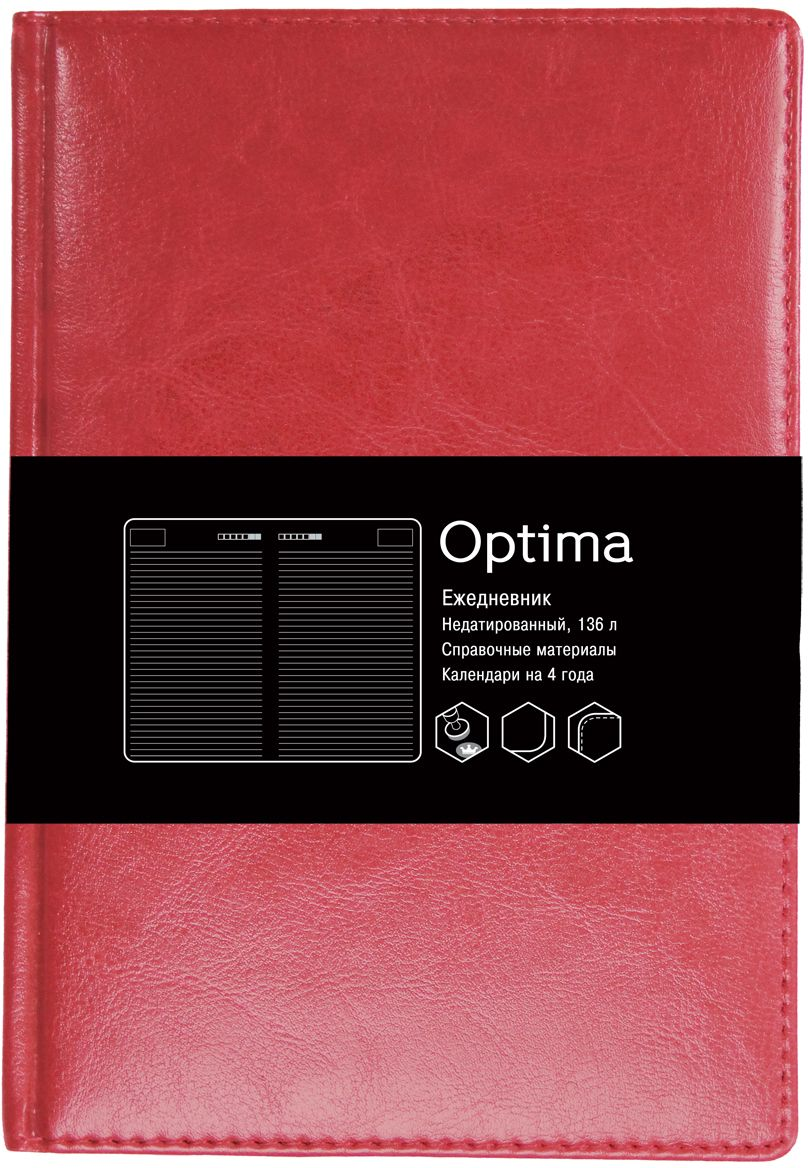 Канц-Эксмо Ежедневник Optima недатированный 136 листов цвет темно-красный формат A5ЕКО51813603Недатированный ежедневник Канц-Эксмо Optima формата А5 великолепно подойдет для записей и заметок.Ежедневник имеет сшитый внутренний блок из белой офсетной бумаги плотностью 60гр/м2 с закругленными углами без разметки. Обложка выполнена из высококачественной искусственной кожи, уплотненной поролоном, и дополнена цветными форзацами. Изделие дополнено справочными материалами и календарями на 4 года.