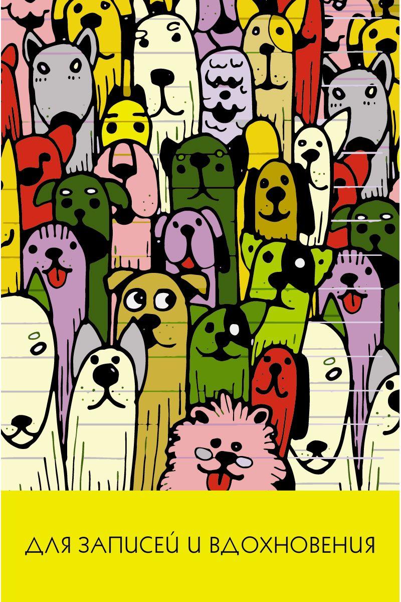 Канц-Эксмо Записная книжка Paper Art Выставка собак в клетку 80 листов формат А5 канц эксмо записная книжка smart book в линейку 120 листов цвет черный формат а5