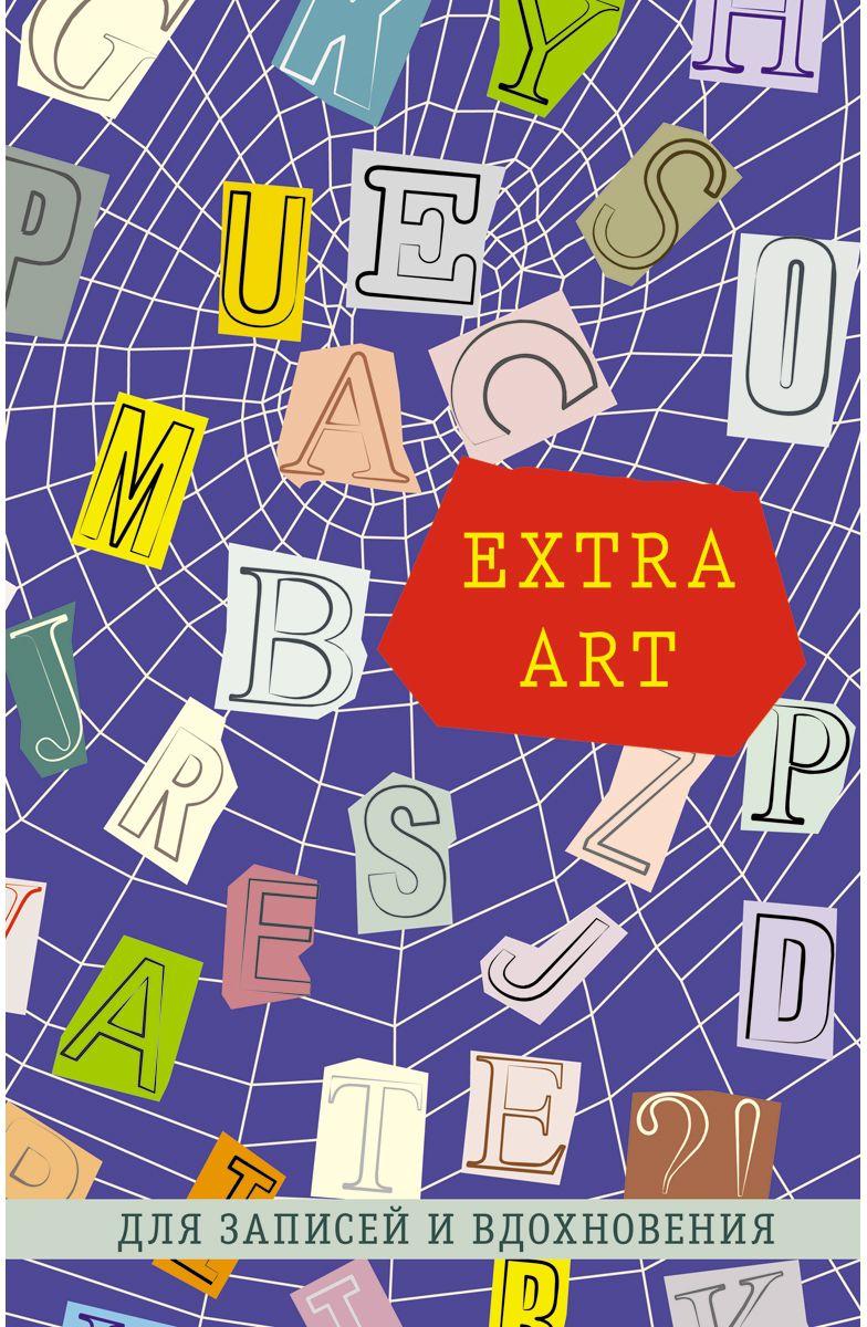 Канц-Эксмо Записная книжка Extra Art Паутина идей в клетку 96 листов формат А5+КЗ5962546Книга для записей EXTRA ART А5+ 96л. Обложка 7БЦ. Творческий-диз. блок