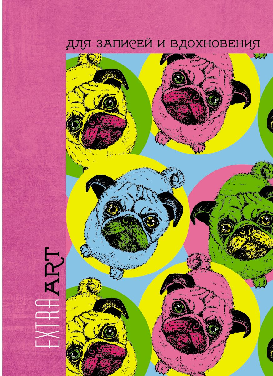 Канц-Эксмо Записная книжка Extra Art Разноцветные мопсы в линейку 96 листов формат А5-КЗ5962557Книга для записей EXTRA ART А5- (132х186), 96л. Обложка 7БЦ с поролоном. Творческий-диз. блок
