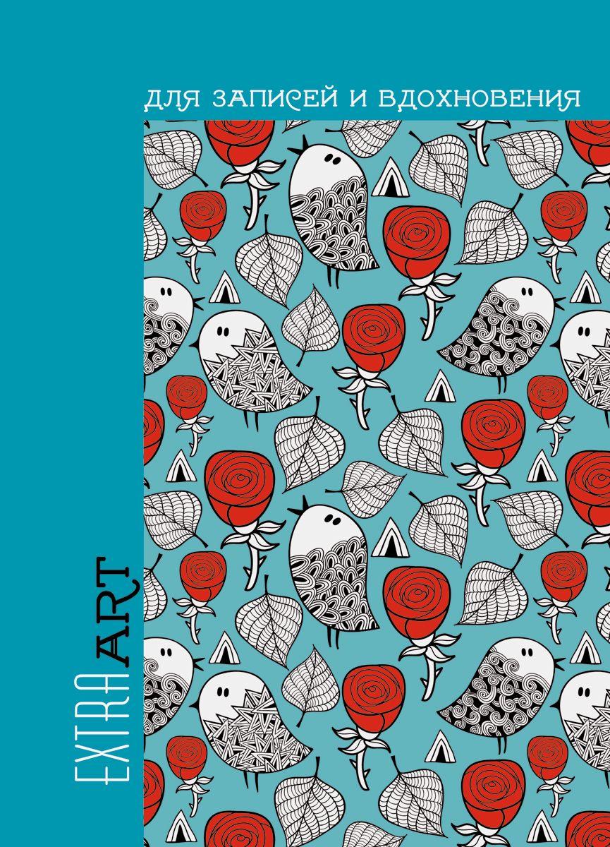 Канц-Эксмо Записная книжка Extra Art Розовый сад в линейку 96 листов формат А5- -  Тетради