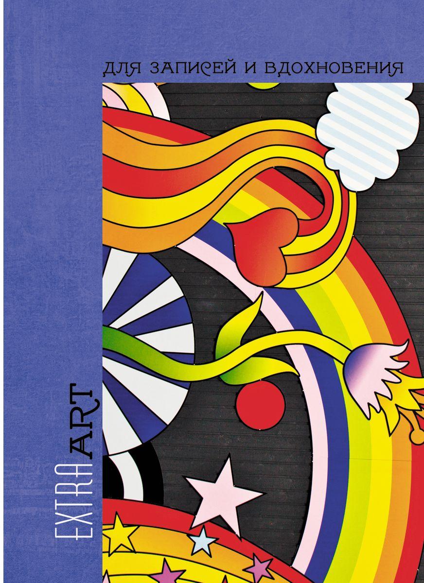 Канц-Эксмо Записная книжка Extra Art Весеннее вдохновение в линейку 96 листов формат А5-КЗ5962560Книга для записей EXTRA ART А5- (132х186), 96л. Обложка 7БЦ с поролоном. Творческий-диз. блок