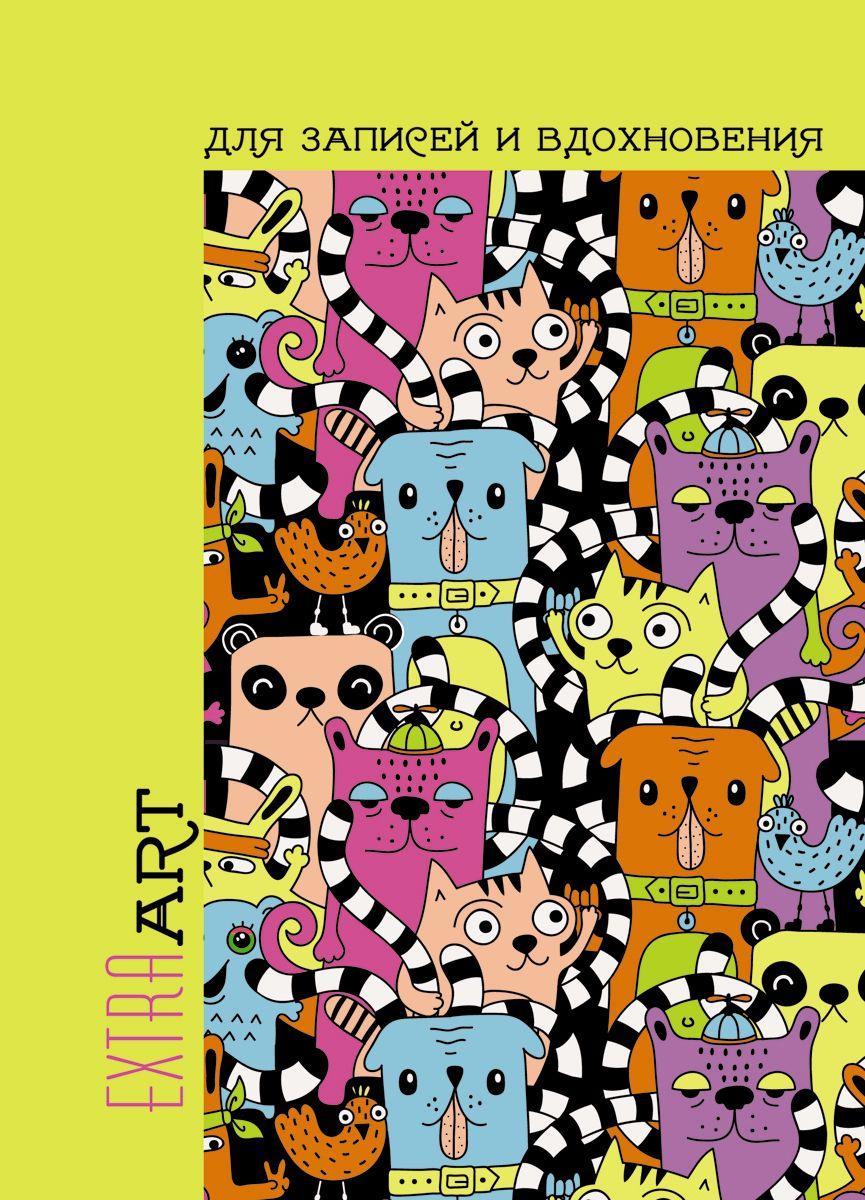 Канц-Эксмо Записная книжка Extra Art Веселый балаган в линейку 96 листов формат А5- -  Тетради