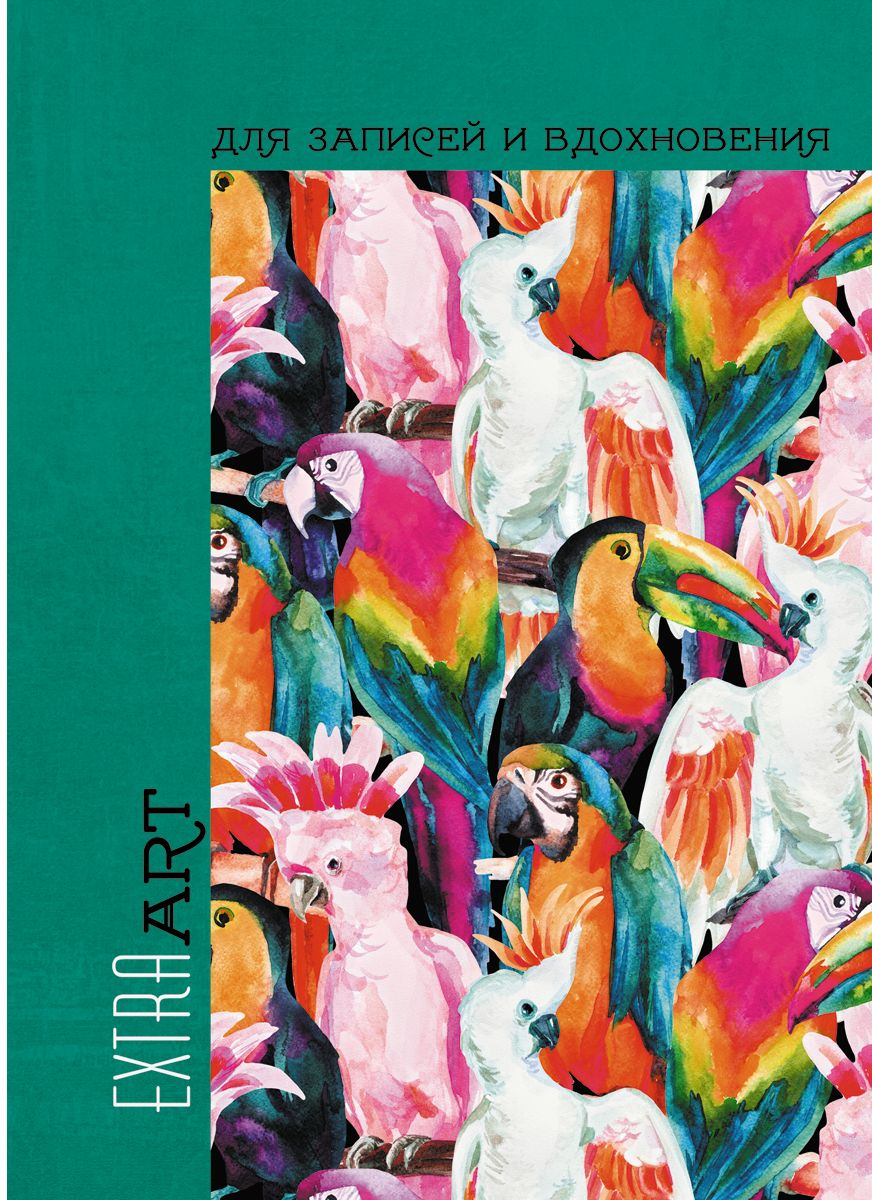 Канц-Эксмо Записная книжка Extra Art Экзотические краски в линейку 96 листов формат А5- записная книжка а5 14 2 21см 96л клетка kairui paris retro твердая обложка на резинке