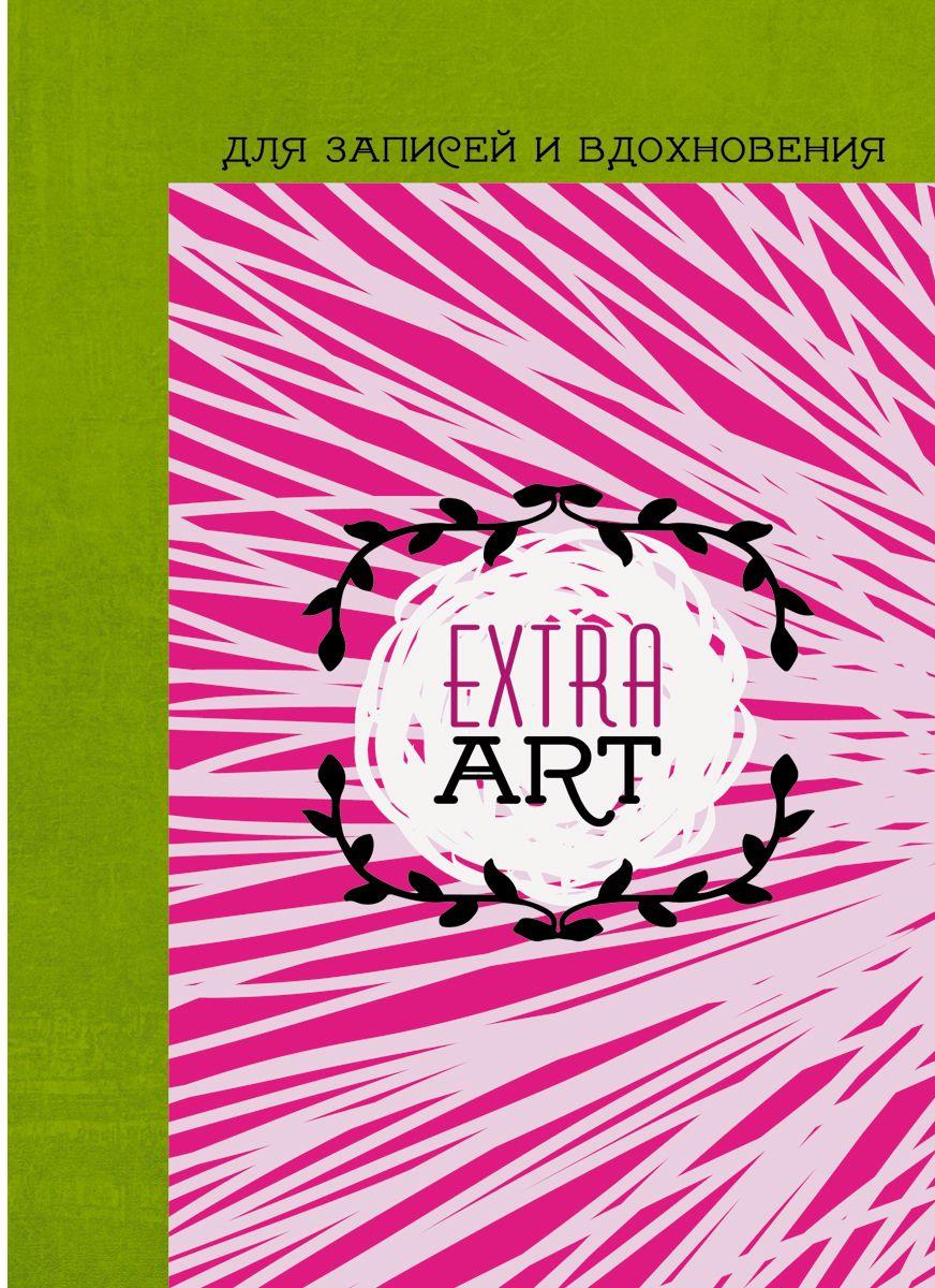 Канц-Эксмо Записная книжка Extra Art Время творчества в линейку 96 листов формат А5- канц эксмо записная книжка лисички орнамент в линейку 80 листов формат а6