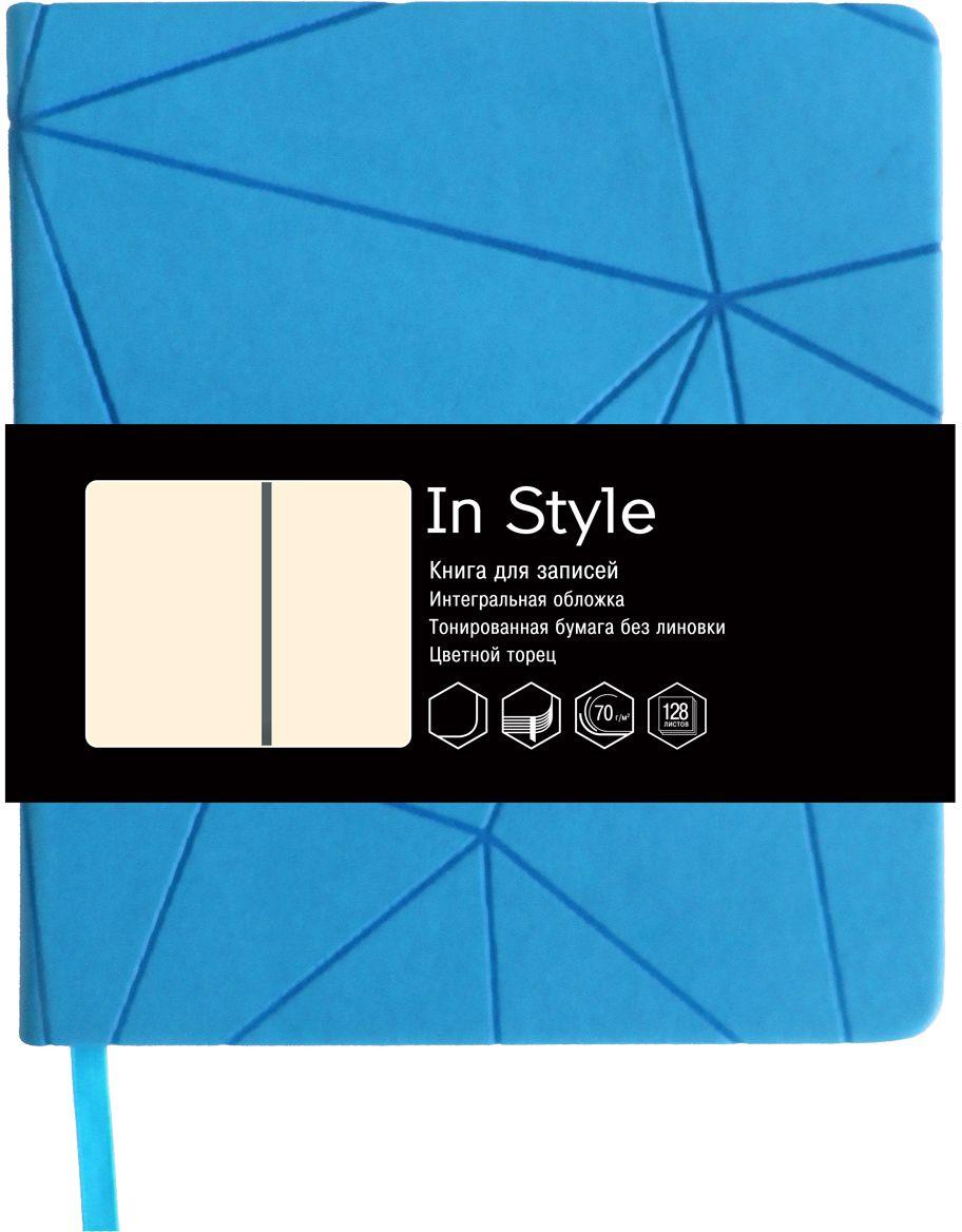 Канц-Эксмо Записная книжка In Style без разметки 128 листов цвет лазурныйКЗИС61282248Книга для записей (150х165) 128л. (IN STYLE). Искусственная кожа с тиснением, ляссе, тонированная бумага без линовки. Цветной торец.