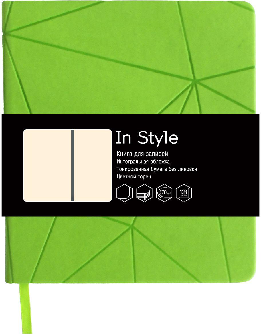 Канц-Эксмо Записная книжка In Style без разметки 128 листов цвет салатовыйКЗИС61282249Записная книжка Канц-Эксмо In Style карманного формата (150х165 мм) великолепно подойдет для заметок и зарисовок и позволит систематизировать поступающую информацию.Книжка имеет сшитый внутренний блок с цветным торцом из тонированной бумаги плотностью 70гр/м2 без разметки с закругленными углами. Интегральный переплет выполнен из высококачественной искусственной кожи с тиснением. Изделие дополнено ляссе.
