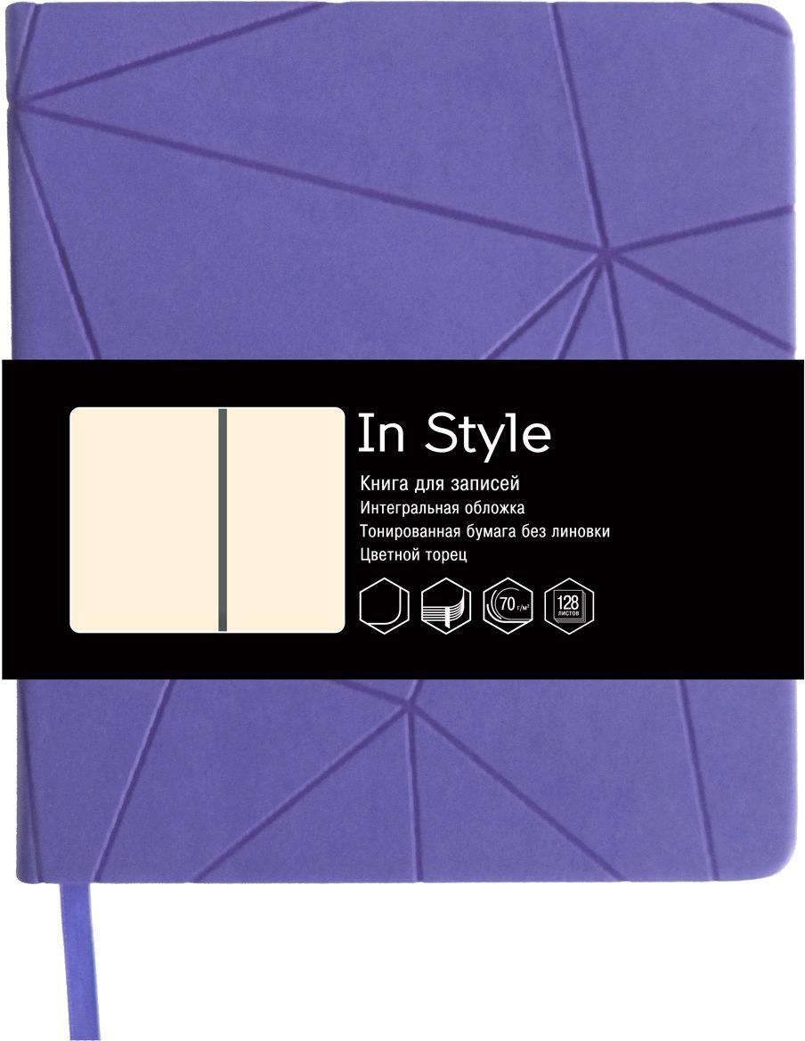 Канц-Эксмо Записная книжка In Style без разметки 128 листов цвет сиреневыйКЗИС61282250Книга для записей (150х165) 128л. (IN STYLE). Искусственная кожа с тиснением, ляссе, тонированная бумага без линовки. Цветной торец.
