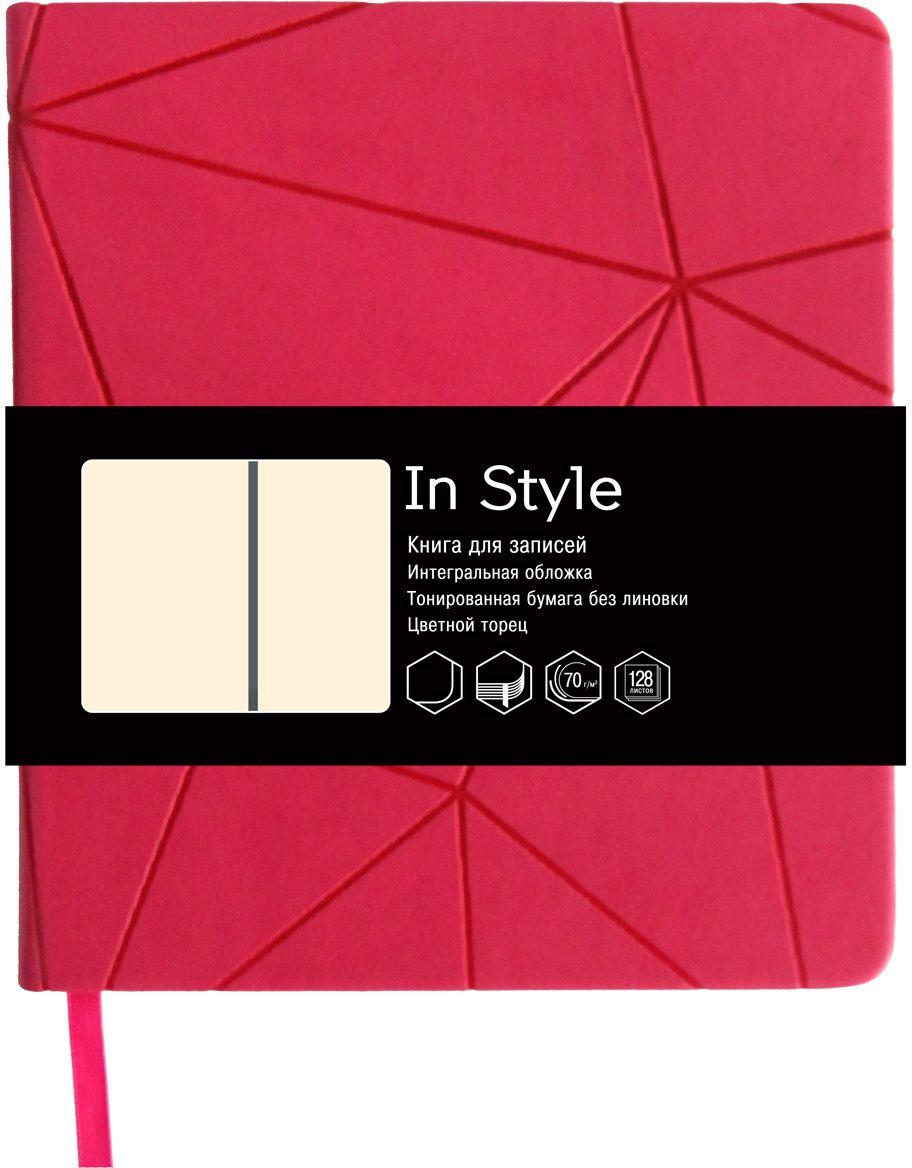 Канц-Эксмо Записная книжка In Style без разметки 128 листов цвет коралловыйКЗИС61282251Книга для записей (150х165) 128л. (IN STYLE). Искусственная кожа с тиснением, ляссе, тонированная бумага без линовки. Цветной торец.