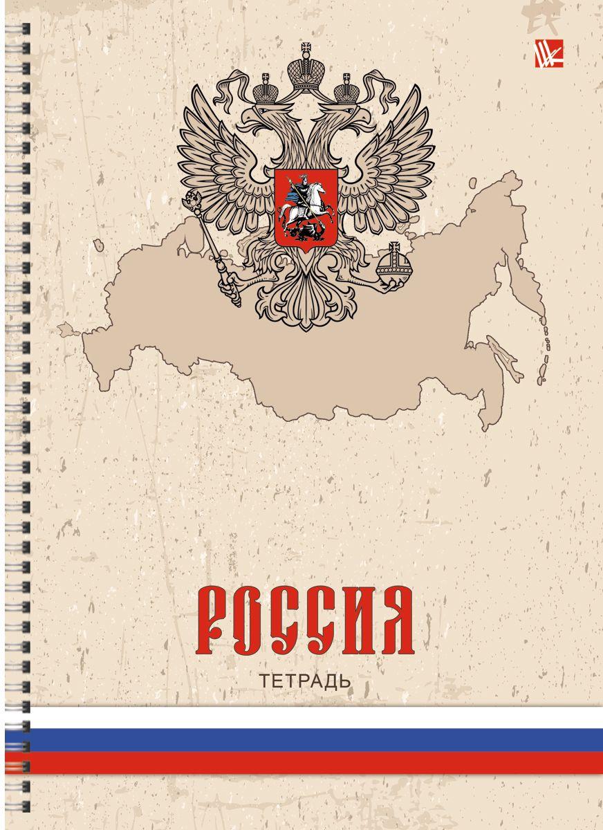 Канц-Эксмо Тетрадь Государственная символика Россия в клетку 120 листов формат A5 -  Тетради