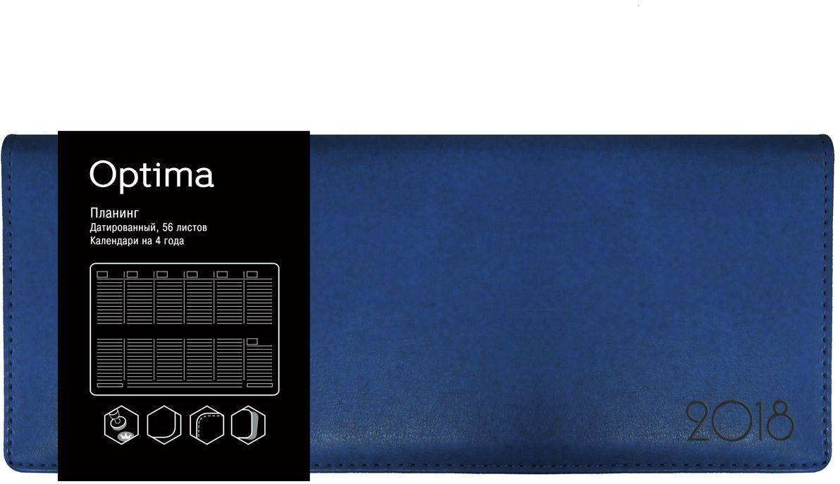 Канц-Эксмо Планинг Optima датированный 56 листов цвет синийПКО185601Планинг датированный 56л.(OPTIMA). Искусственная кожа.