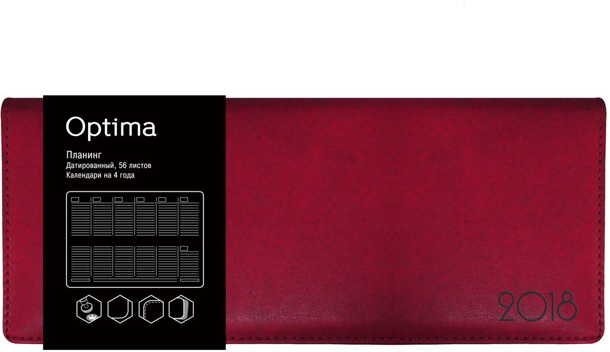 Канц-Эксмо Планинг Optima датированный 56 листов цвет бордовыйПКО185603Планинг датированный 56л.(OPTIMA). Искусственная кожа.