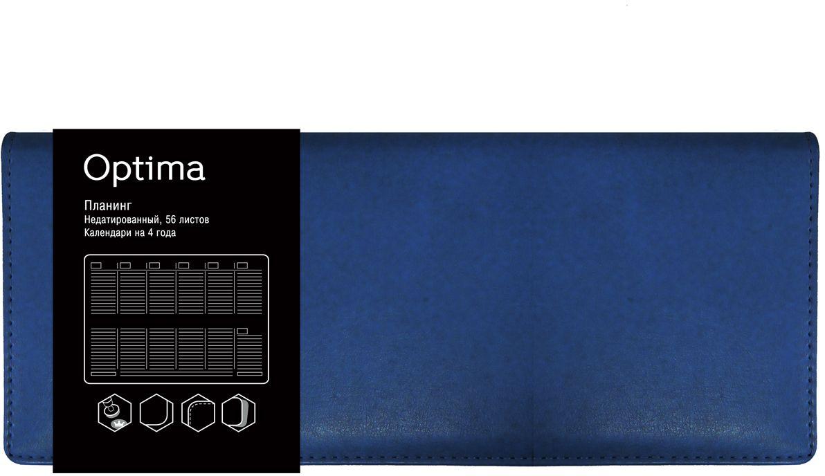 Канц-Эксмо Планинг Optima недатированный 56 листов цвет синийПКО185606Планинг недатированный 56л. (OPTIMA). Искусственная кожа.