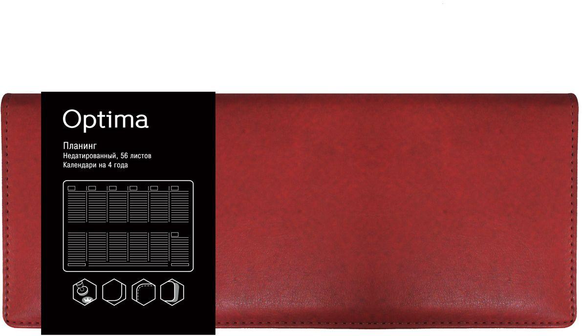 Канц-Эксмо Планинг Optima недатированный 56 листов цвет темно-коричневыйПКО185608Недатированный планинг Канц-Эксмо Optima позволит систематизировать входящую информацию и оптимизировать график встреч.Планинг имеет сшитый внутренний блок из офсетной бумаги плотностью 60гр/м2 с разметкой в линейку и закругленными углами. Обложка выполнена из высококачественной искусственной кожи, уплотненной поролоном. Изделие дополнено календарями на 4 года.