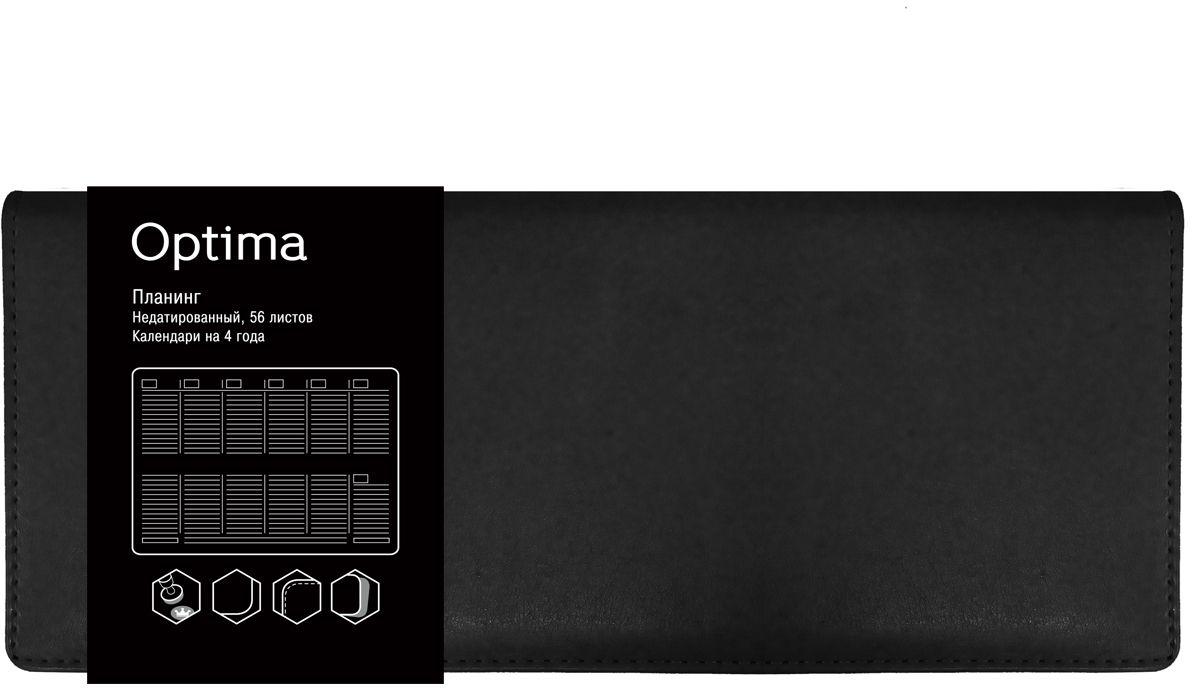 Канц-Эксмо Планинг Optima недатированный 56 листов цвет черныйПКО185609Планинг недатированный 56л. (OPTIMA). Искусственная кожа.
