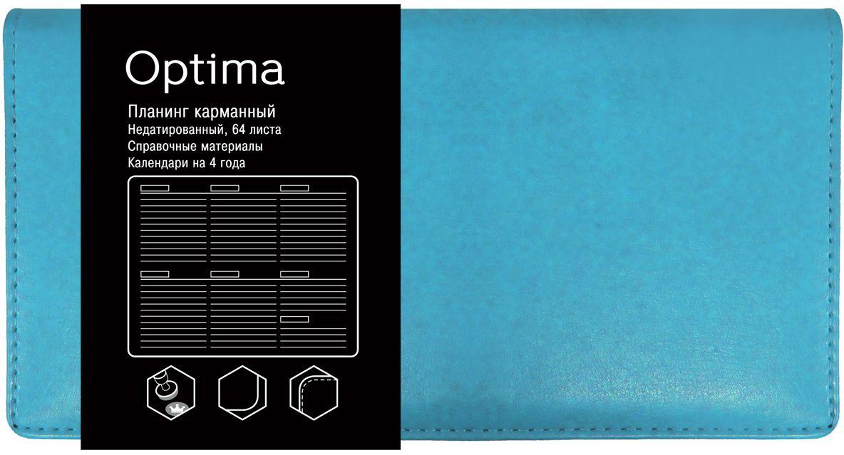 Канц-Эксмо Планинг Optima недатированный 64 листа цвет бирюзовыйПКО186402Планинг карманный недатированный 64л.(OPTIMA).Искусственная кожа.