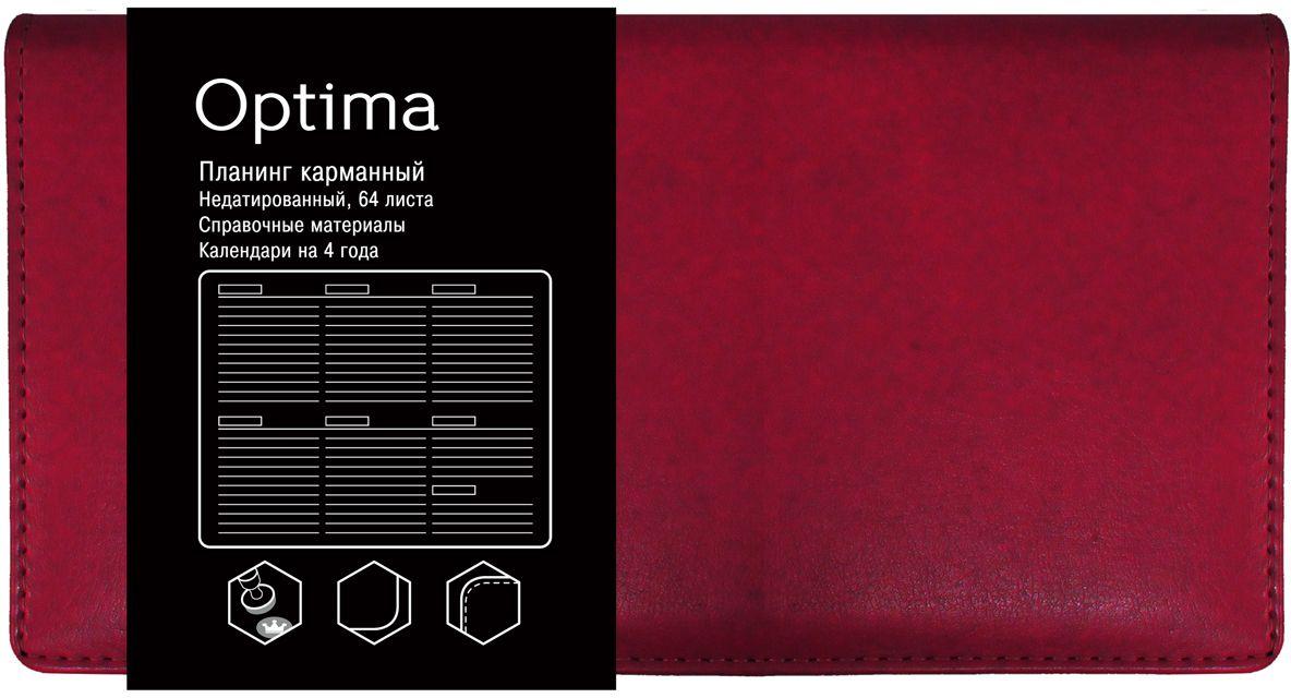 Канц-Эксмо Планинг Optima недатированный 64 листа цвет бордовыйПКО186403Планинг карманный недатированный 64л. (OPTIMA).Искусственная кожа.