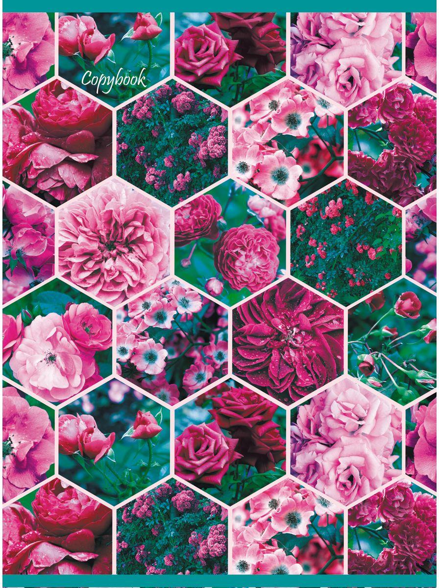 Канц-Эксмо Тетрадь Цветы Сочные краски в клетку 96 листов формат А4