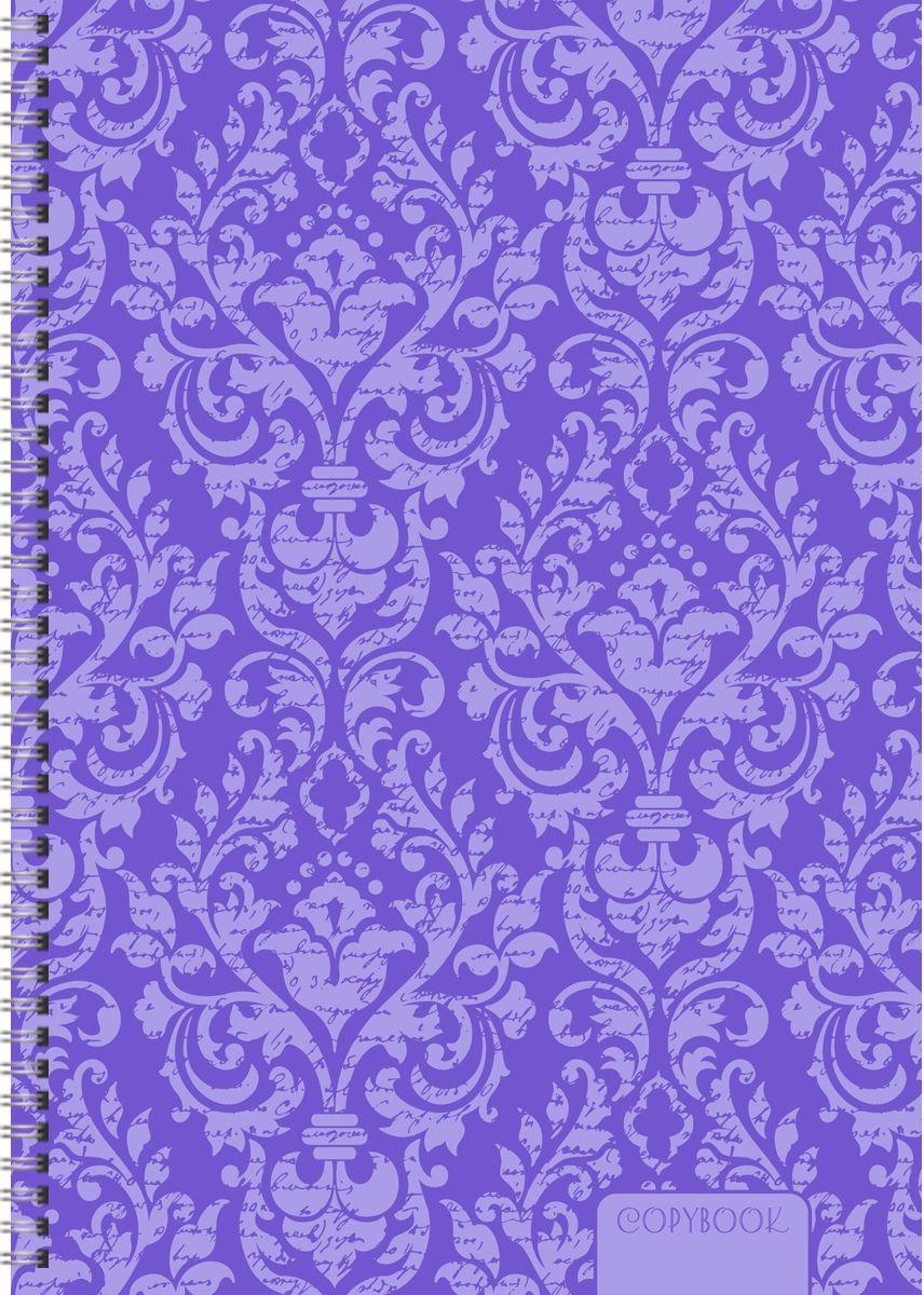 Канц-Эксмо Тетрадь Неоновые узоры 80 листов в клетку цвет фиолетовый формат А4ТСЛ4804361Тетрадь Канц-Эксмо Неоновые узоры формата А4 великолепно подойдет для конспектов и различных записей. Тетрадь имеет внутренний блок на евроспирали из белой офсетной бумаги плотностью 60гр/м2 с разметкой в клетку. Обложка выполнена из картона с ярким рисунком.