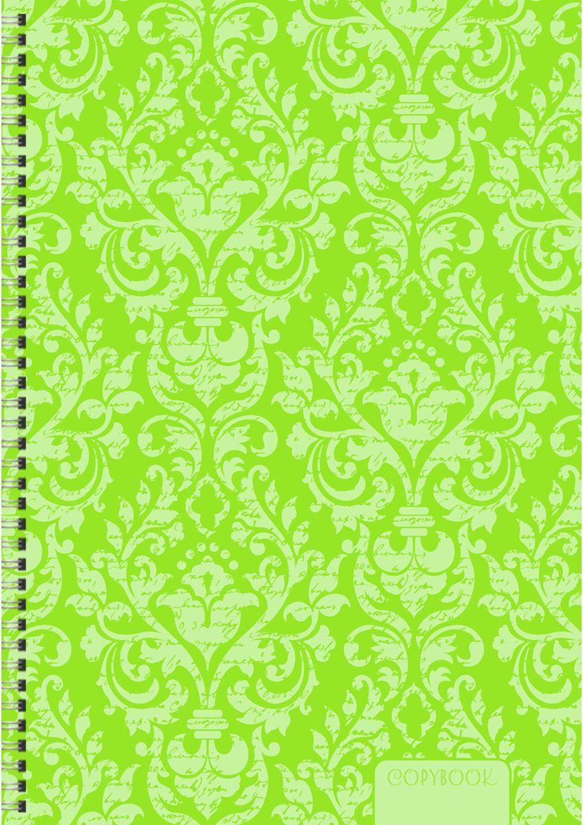Канц-Эксмо Тетрадь Неоновые узоры 80 листов в клетку цвет салатовый формат А4ТСЛ4804362Тетрадь Канц-Эксмо Неоновые узоры формата А4 великолепно подойдет для конспектов и различных записей. Тетрадь имеет внутренний блок на евроспирали из белой офсетной бумаги плотностью 60гр/м2 с разметкой в клетку. Обложка выполнена из картона с ярким рисунком.