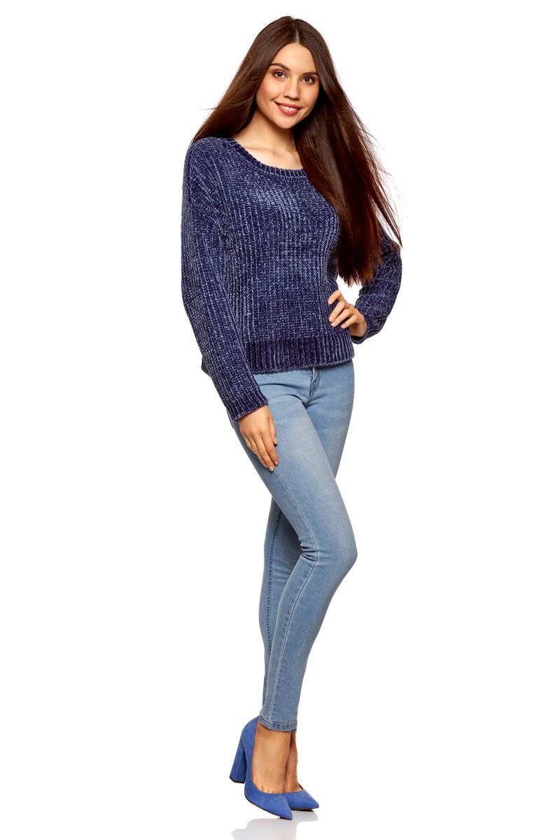 Джемпер женский oodji Ultra, цвет: темно-синий. 63803073/47225/7900N. Размер S (44) жакет женский oodji ultra цвет темно синий 63212577 46629 7900n размер xxl 52