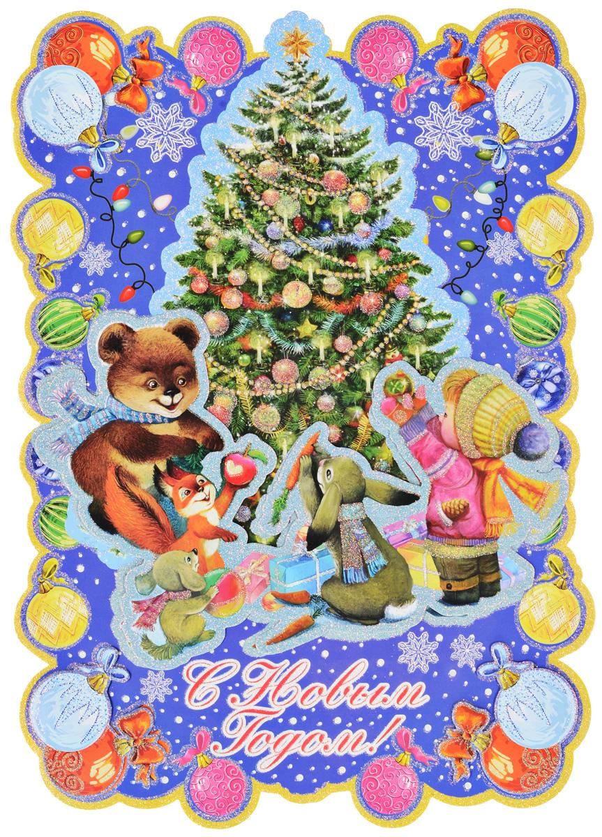 Украшение новогоднее оконное Magic Time Новогодние гуляния, двустороннее, 29 х 41 см75158Двухстороннее новогоднее украшение Magic TimeНовогодние гуляния, выполнено из картона в виде панно идекорировано блестками. Изделие предназначено дляпраздничного оформления стен, окон и дверей. С помощьютакого украшения можно составлять на мебели целые зимниесюжеты, которые будут радовать глаз и поднимать настроение впраздничные дни! Также вы можете преподнести этот сувенирв качестве мини-презента коллегам, близким и друзьям спожеланиями счастливого Нового Года! В комплект входят клеевые подушечки. Плотность картона: 300 г/м2.