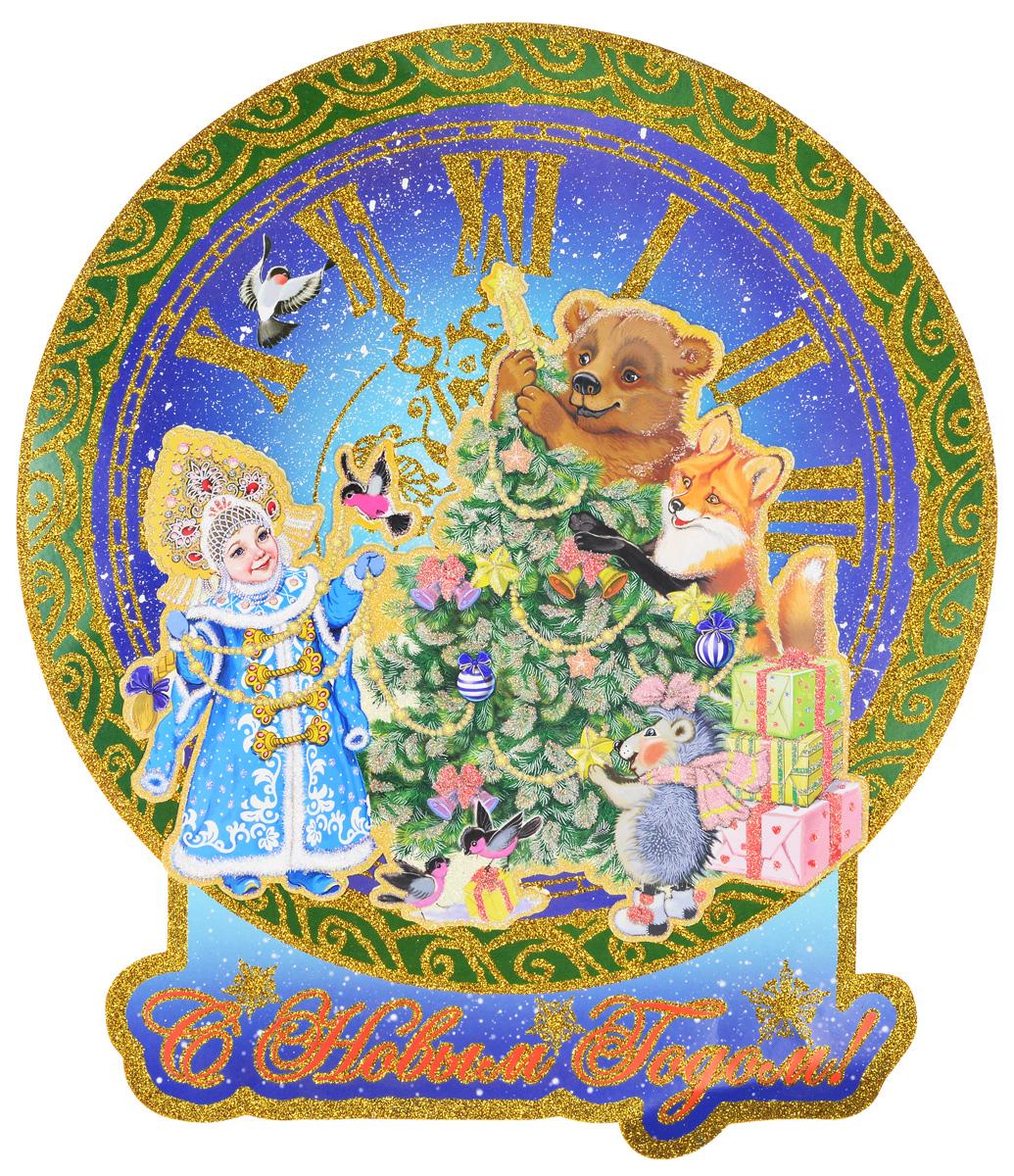 """Двухстороннее новогоднее украшение Magic Time  """"Снегурочка и медвежонок"""", выполнено из картона в виде  панно и декорировано блестками. Изделие предназначено для  праздничного оформления стен, окон и дверей. С помощью  такого украшения можно составлять на мебели целые зимние  сюжеты, которые будут радовать глаз и поднимать настроение в  праздничные дни! Также вы можете преподнести этот сувенир  в качестве мини-презента коллегам, близким и друзьям с  пожеланиями счастливого Нового Года! В комплект входят клеевые подушечки. Плотность картона: 300 г/м2."""