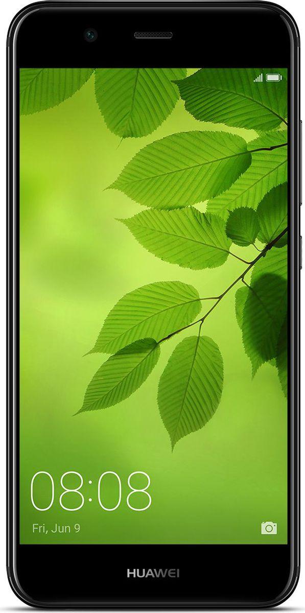 Huawei Nova2, Graphite Black(PIC-LX9)51091TNRБольше никаких компромиссов! Huawei Nova 2 - стильный смартфон, в котором органично сочетаются классический подход и современные технологии. Легкий, но прочный металлический корпус (6,9 мм), изогнутое 2.5D стекло, тонкая рамка экрана и аккуратная обработка граней. Huawei Nova 2 - прекрасное дополнение к вашему стилю.Основой концепции Huawei Nova 2 стал изящный дизайн с плавными изгибами. Алюминиево-магниевый корпус Huawei Nova 2 прочный, тонкий и легкий, надежно защищает смартфон от повреждений.Сканер отпечатков пальцев Huawei Nova 2 находится практически на одном уровне с поверхностью задней панели (глубина всего 0,1 мм). Он имеет защиту от грязи и пыли и удачно вписывается в общий облик устройства. Органично обработанная поверхность кнопки питания отражает свет под разными углами.Фронтальная 20 МП камера смартфона Huawei Nova 2 делает яркие и реалистичные селфи высокого разрешения даже в условиях низкой освещенности.Запечатлите самые яркие моменты вашей жизни!Режим 3D-распознавания лиц фронтальной 20 МП камеры смартфона Huawei nova 2 позволяет делать живые и красочные селфи. Новая камера - новые правила!Четкая фокусировка и размытый фон - с эффектом боке Huawei Nova 2 вы сможете делать потрясающие портретные снимки профессионального качества. Примените новый режим 10-уровнего украшения, чтобы сделать свой образ ещё более впечатляющим.Все знают, как трудно сделать удачное селфи в условиях низкой освещенности. Сочетая в себе диафрагму F2.0, интеллектуальную подсветку экрана, отдельный LCD драйвер и 11 уровней цветовой температуры, фронтальная камера смартфона Huawei Nova 2 позволяет делать яркие и красочные селфи в любых условиях. Ночные автопортреты - ваша визитная карточка!Два объектива основной камеры Huawei Nova 2 - широкоугольный объектив для панорамной съемки и телеобъектив для съемки удаленных объектов - позволяют делать великолепные снимки профессионального качества. При съемке с применением зума один объектив сни