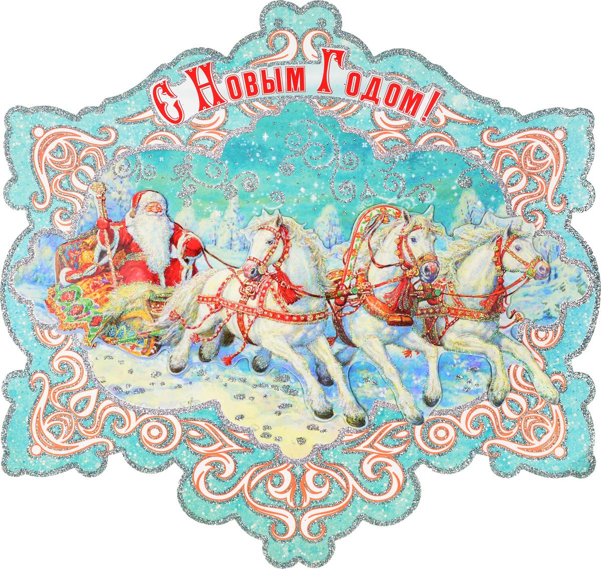 Украшение новогоднее оконное Magic Time Новогодняя тройка, двустороннее, 36 х 34 см75172Двухстороннее новогоднее украшение Magic TimeНовогодняя тройка, выполнено из картона в виде панно идекорировано блестками. Изделие предназначено дляпраздничного оформления стен, окон и дверей. С помощьютакого украшения можно составлять на мебели целые зимниесюжеты, которые будут радовать глаз и поднимать настроение впраздничные дни! Также вы можете преподнести этот сувенирв качестве мини-презента коллегам, близким и друзьям спожеланиями счастливого Нового Года! В комплект входят клеевые подушечки. Плотность картона: 300 г/м2.