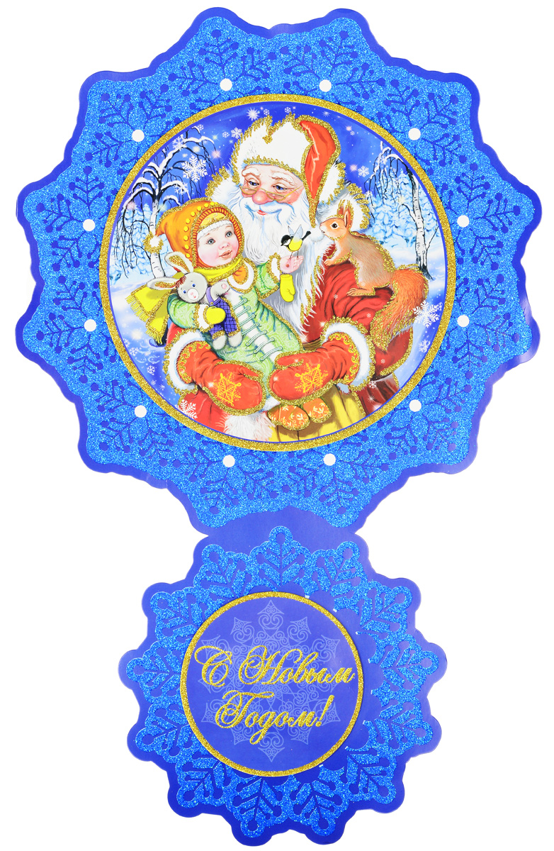 """Двухстороннее новогоднее украшение Magic Time  """"Дед Мороз с внучкой"""", выполнено из картона в виде панно и  декорировано блестками. Изделие предназначено для  праздничного оформления стен, окон и дверей. С помощью  такого украшения можно составлять на мебели целые зимние  сюжеты, которые будут радовать глаз и поднимать настроение в  праздничные дни! Также вы можете преподнести этот сувенир  в качестве мини-презента коллегам, близким и друзьям с  пожеланиями счастливого Нового Года! В комплект входят клеевые подушечки. Плотность картона: 300 г/м2."""