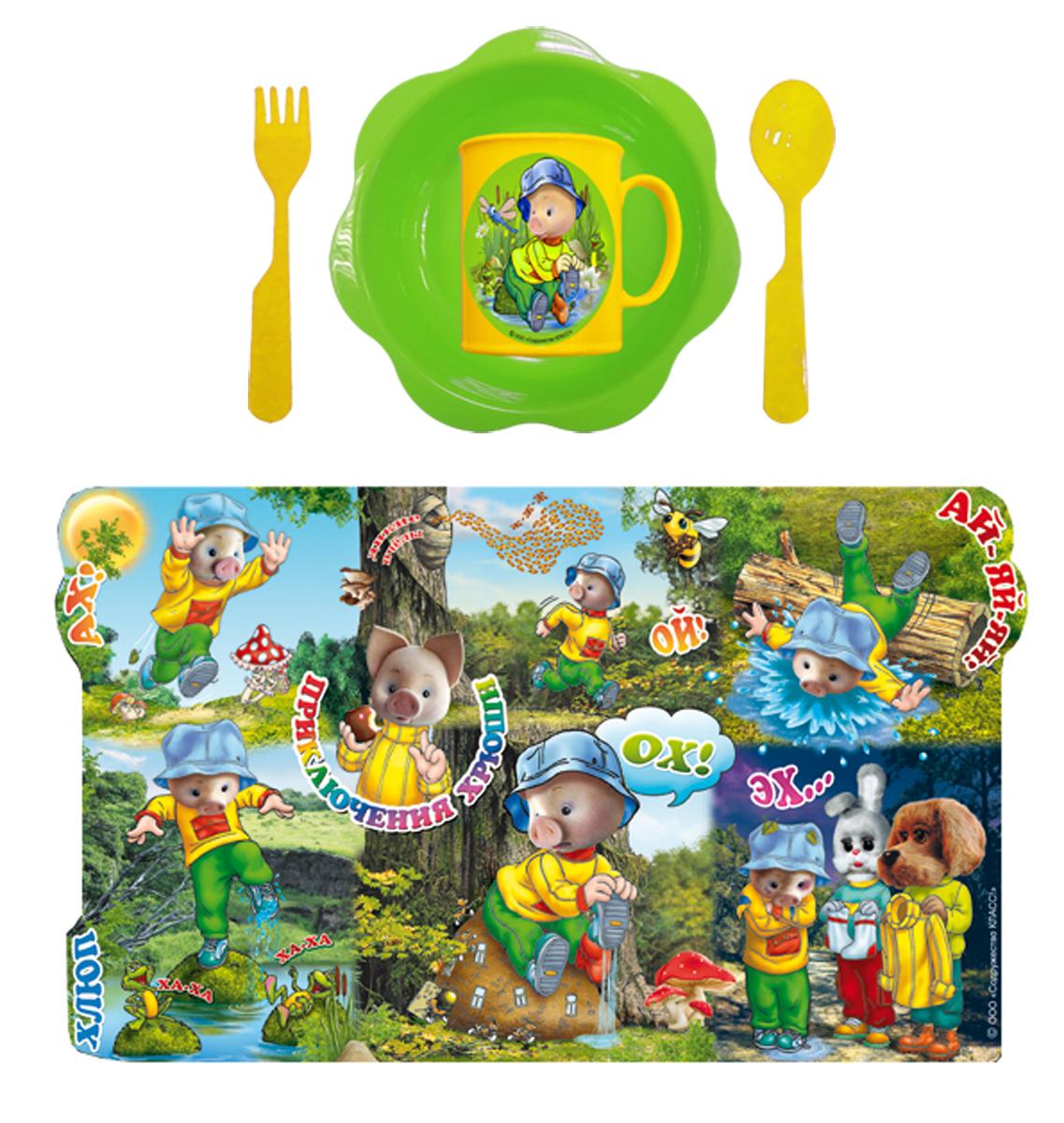 Набор детской посуды Хрюша и стрекоза 5 предметов Н5СП3