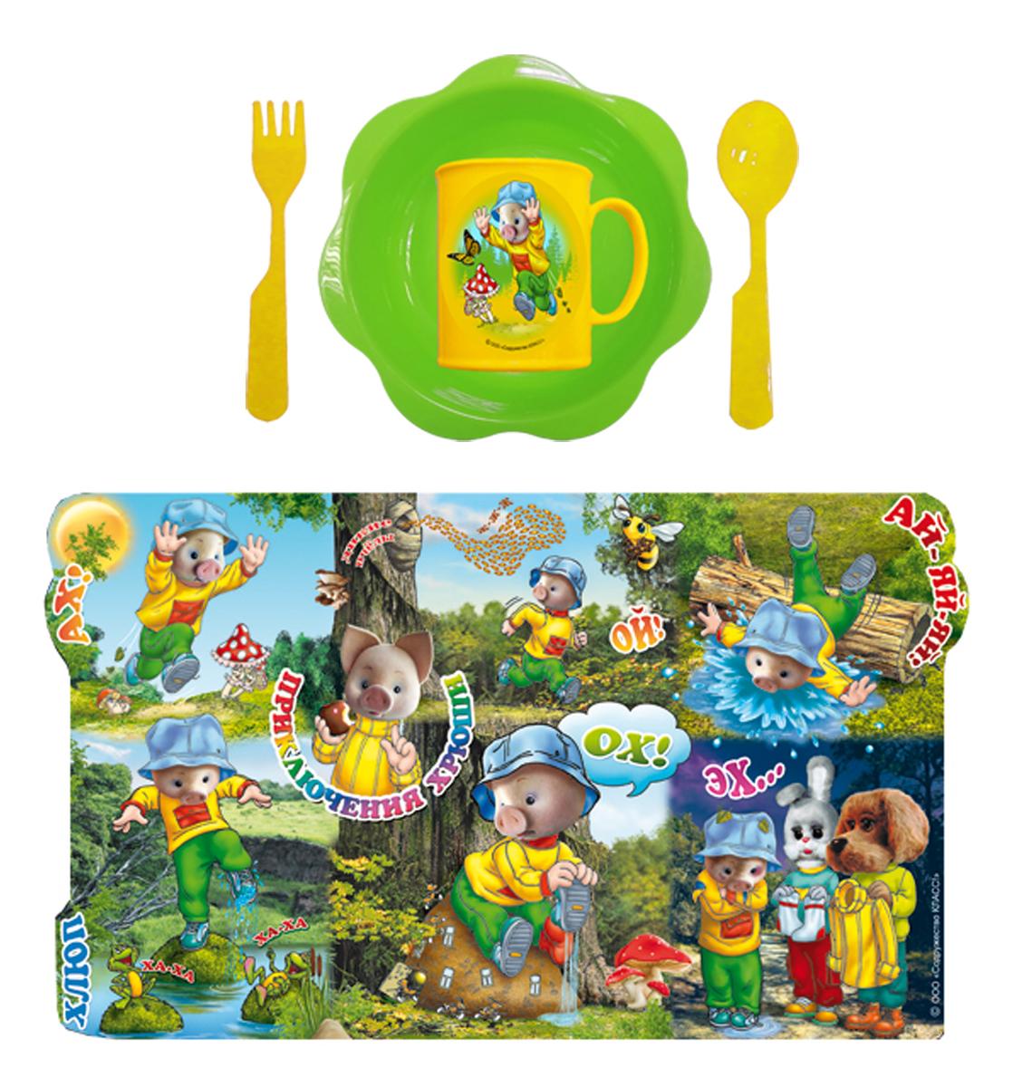 Набор детской посуды Хрюша с мухомором 5 предметов Н5СП7