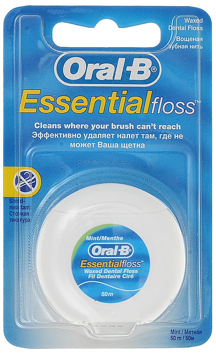 Oral-B Зубная нить Essential Floss Mint вощеная 50 мORL-81561554Вощеная зубная нить Oral-B Essential Flossочищает там где не может даже щетка. Специально разработанная нить имеет полимерное покрытие, которое упрощает процесс удаления зубного налета. Зубная нить не ломается, не расслаивается при использовании, легко проникает в межзубные пространства и обладает приятным мятным ароматом. .Уважаемые клиенты! Обращаем ваше внимание на то, что упаковка может иметь несколько видов дизайна. Поставка осуществляется в зависимости от наличия на складе.