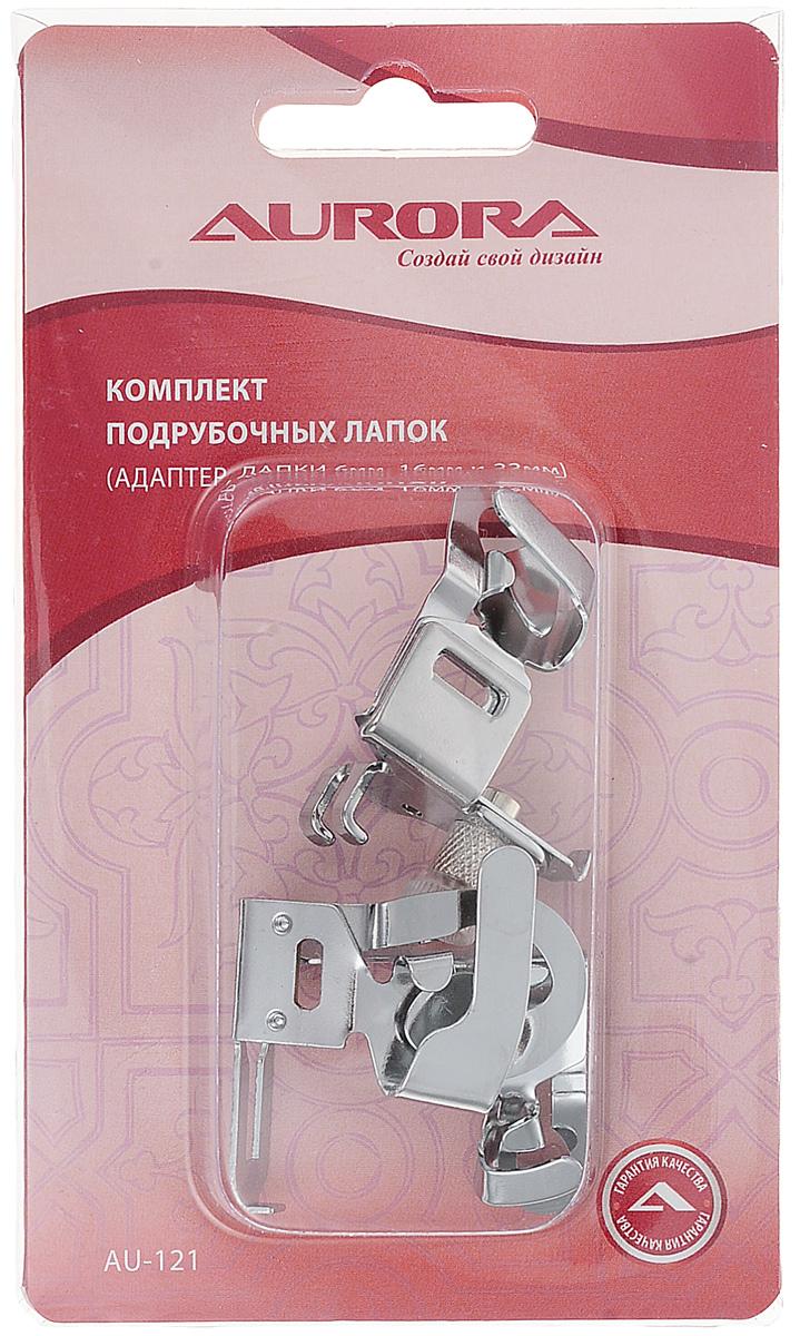 Набор подрубочных лапок Aurora, с адаптером, 3 шт набор лапок для швейных машин astralux 3 в 1 dp 0015