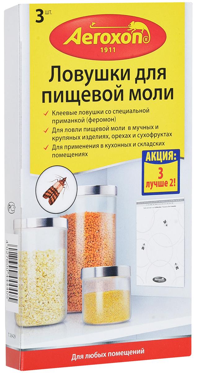 Ловушка для пищевой моли Aeroxon, 3 шт44765Клеевая ловушка со специальной приманкой (феромон) Aeroxon эффективно действует против амбарной и крупяной моли, обитающей на кухне, в кладовке, в плодовых шкафах и ящиках, на производствах, в мучных изделиях, крупах, сухофруктах, сушеных овощах и других продуктах. Эффект приманивания достигается за счет нанесения на ленту специальной приманки для моли. Мужские особи приманиваются запахом и надежно прилипают к клейкой поверхности ловушки. Благодаря этому прекращается размножение моли, что быстро приводит к сокращению ее количества. Приманка не обладает запахом и не содержит вредных веществ, поэтому ловушка может размещаться в непосредственной близости от пищевых продуктов. Ловушка очень проста в применении: приманка уже содержится в клеевом составе и ее не нужно специально наносить. Для каждого шкафа достаточно 1 ловушки. Через 6 недель или раньше (если ловушка будет полностью занята) ее следует заменить.В комплекте: 3 шт.